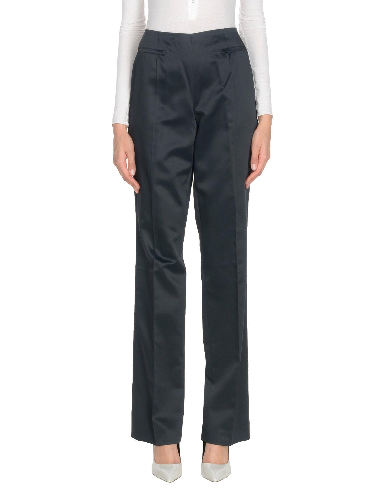 TREND LES COPAINS Повседневные брюки