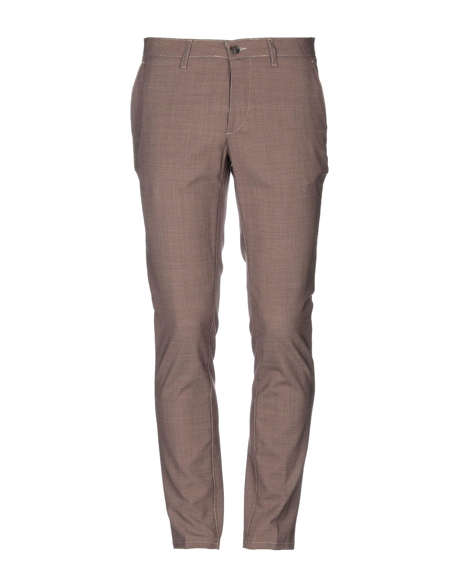 CRUNA Повседневные брюки good mood повседневные брюки