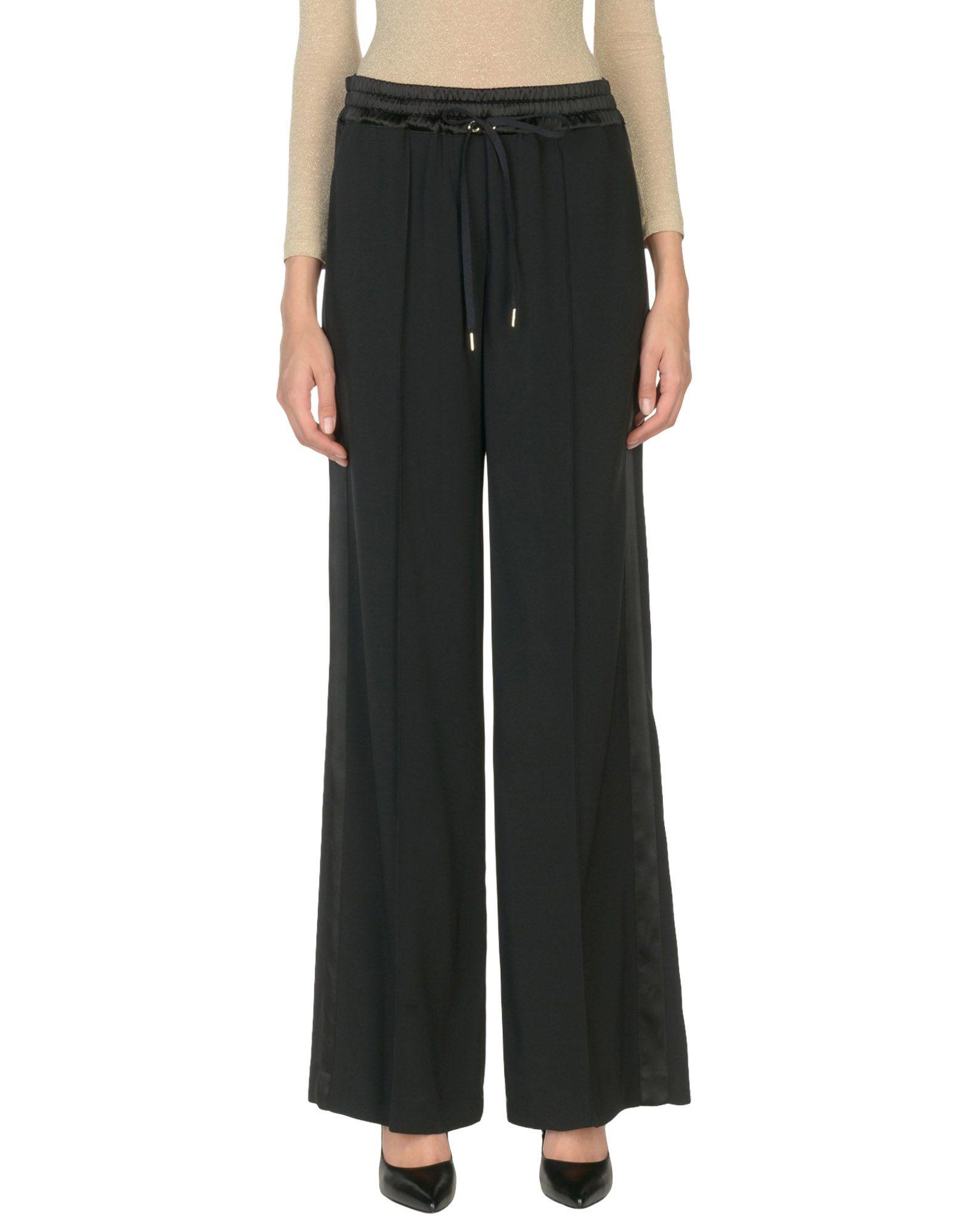 цены на VDP CLUB Повседневные брюки  в интернет-магазинах