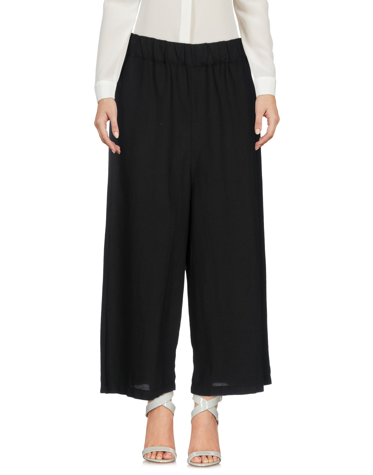 MAMA B. Повседневные брюки цена