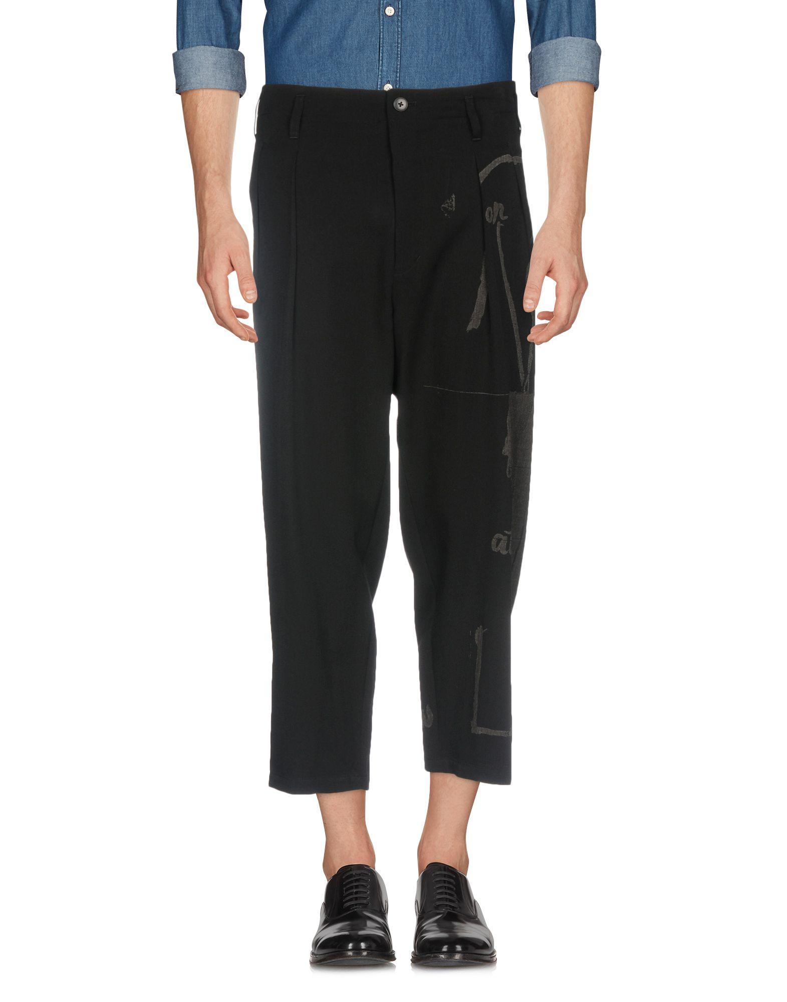 где купить YOHJI YAMAMOTO POUR HOMME Повседневные брюки по лучшей цене