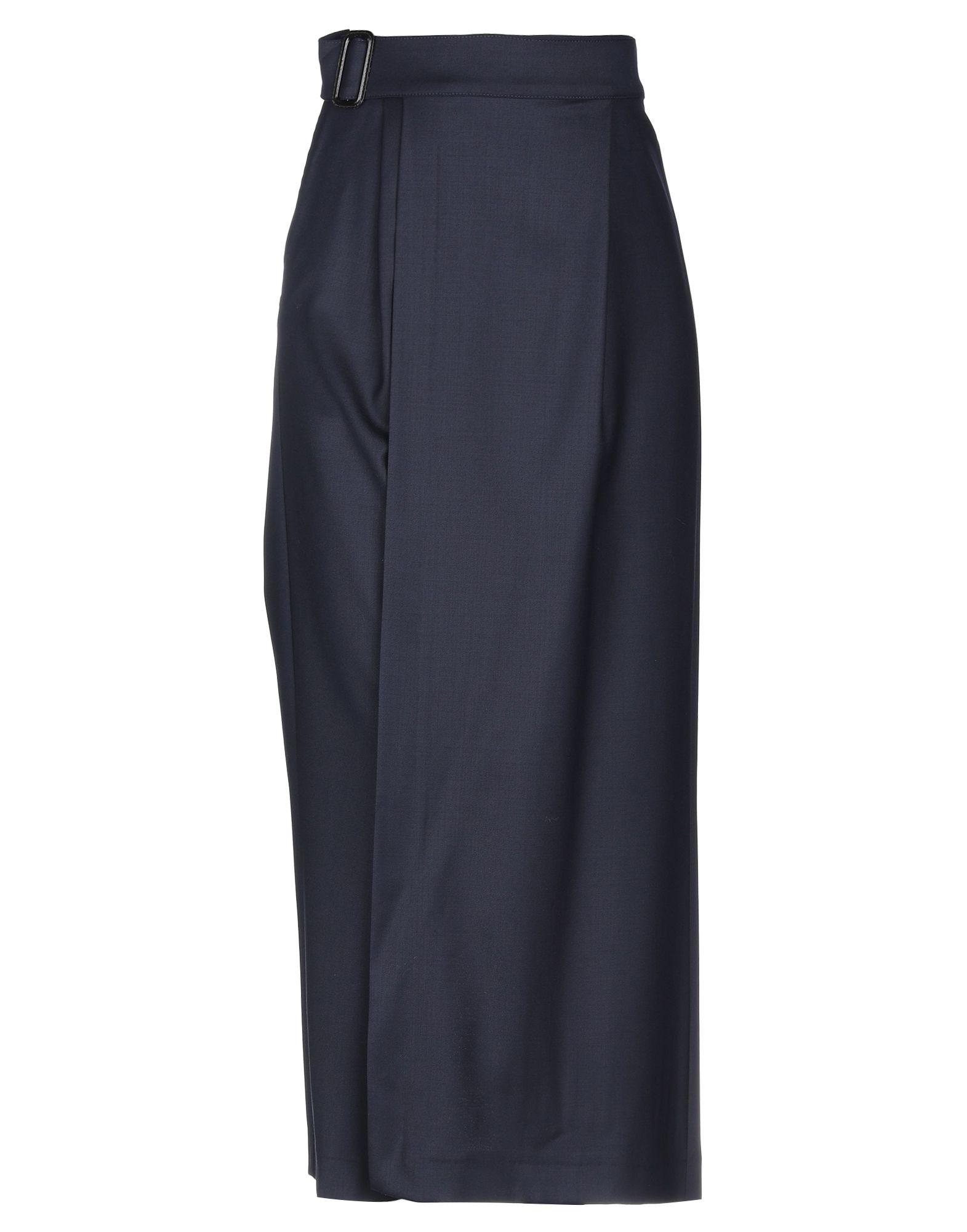 ERIKA CAVALLINI Повседневные брюки