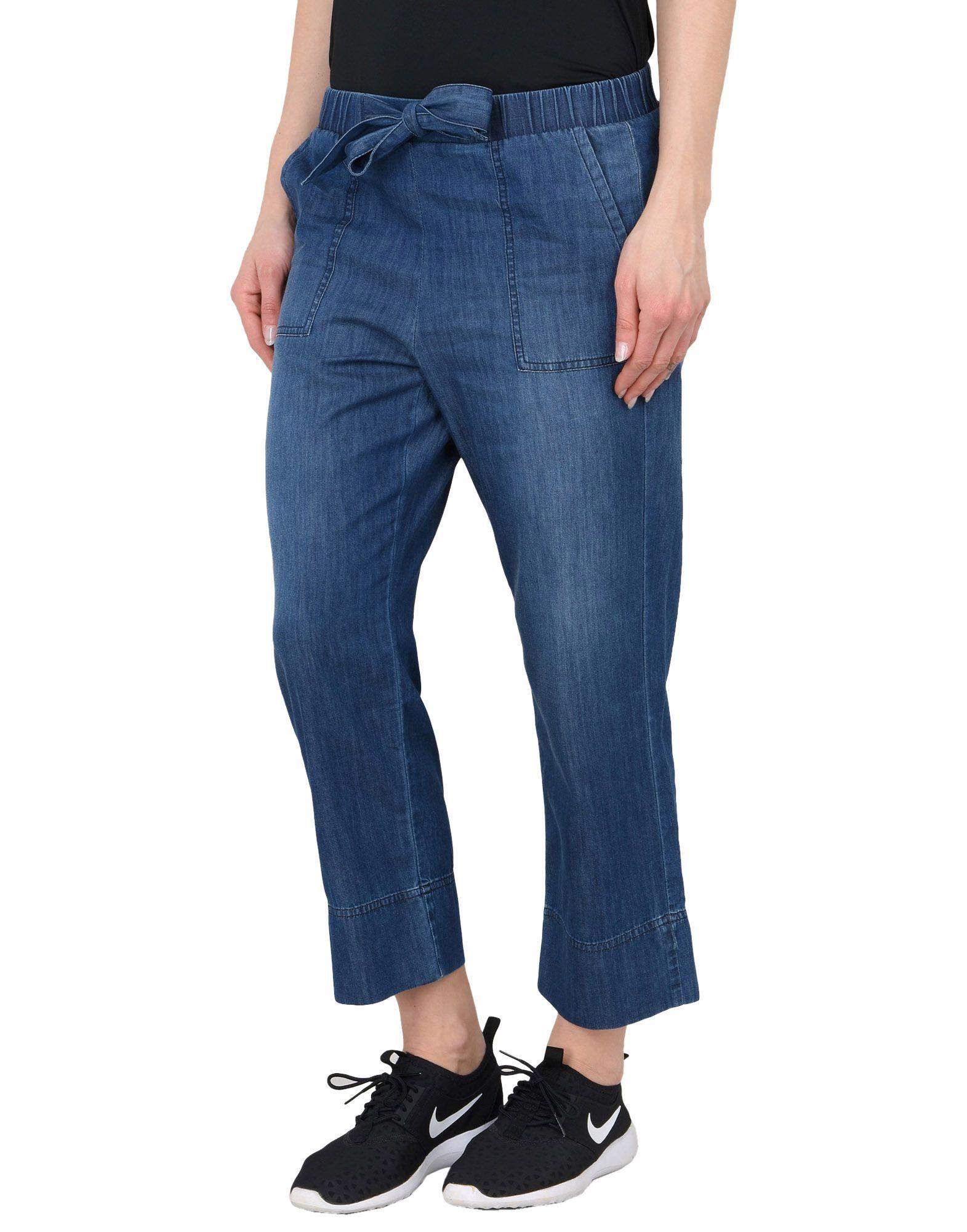 DEHA Джинсовые брюки deha