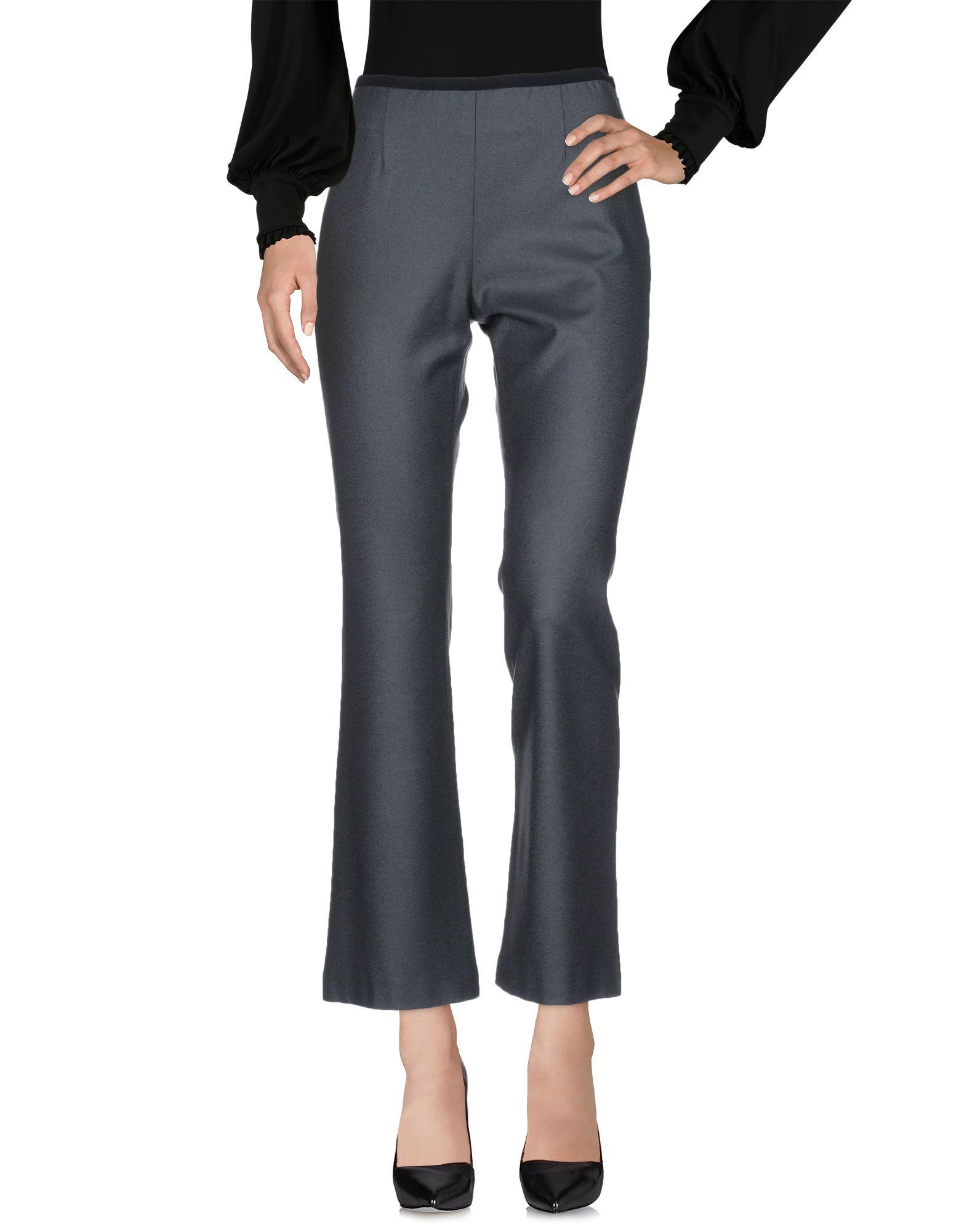 AMINA RUBINACCI Повседневные брюки