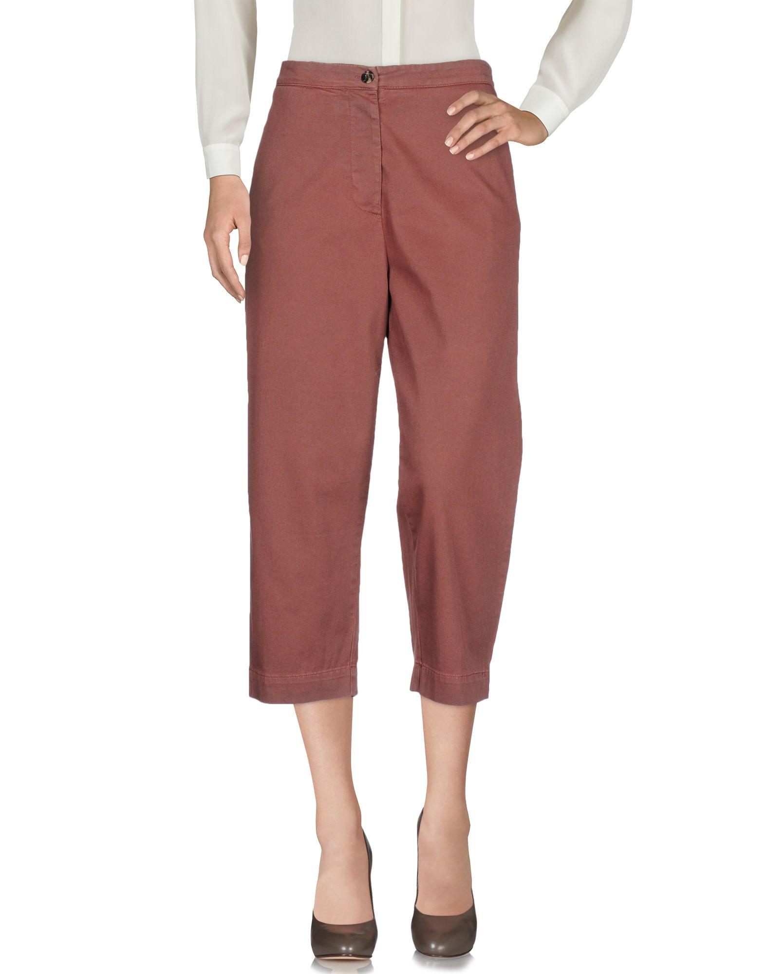 RAME Брюки-капри брюки широкие из саржи стрейч