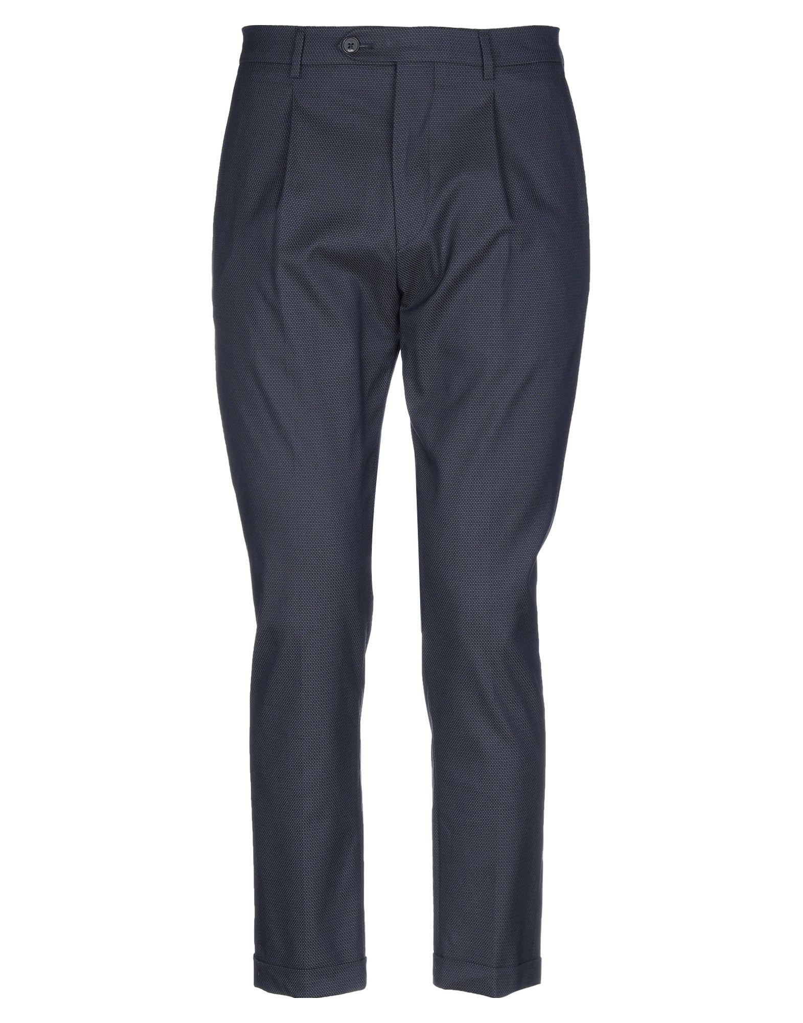 BE ABLE Повседневные брюки монтажно тяговый механизм able wrp 32 20