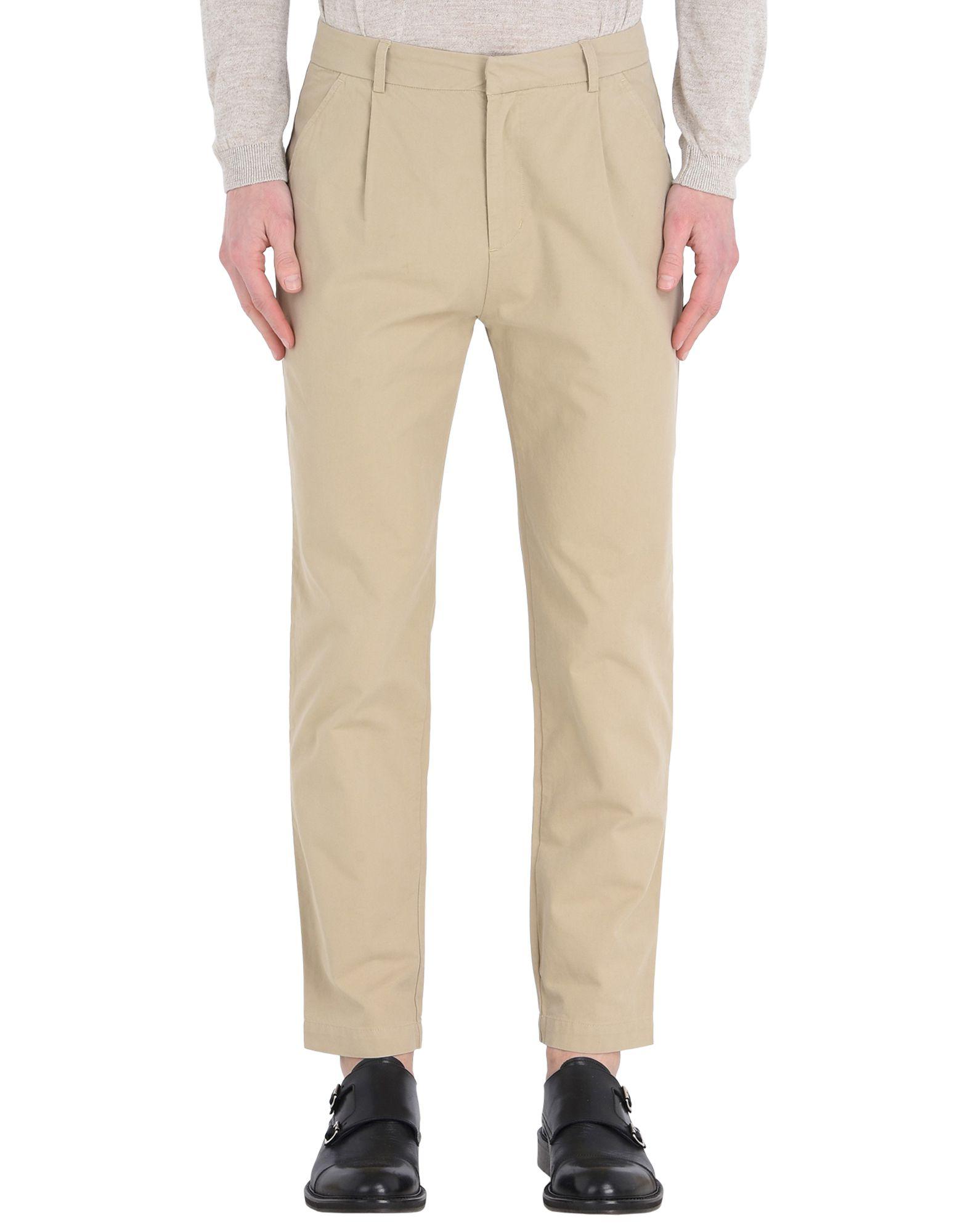 FOLK Повседневные брюки