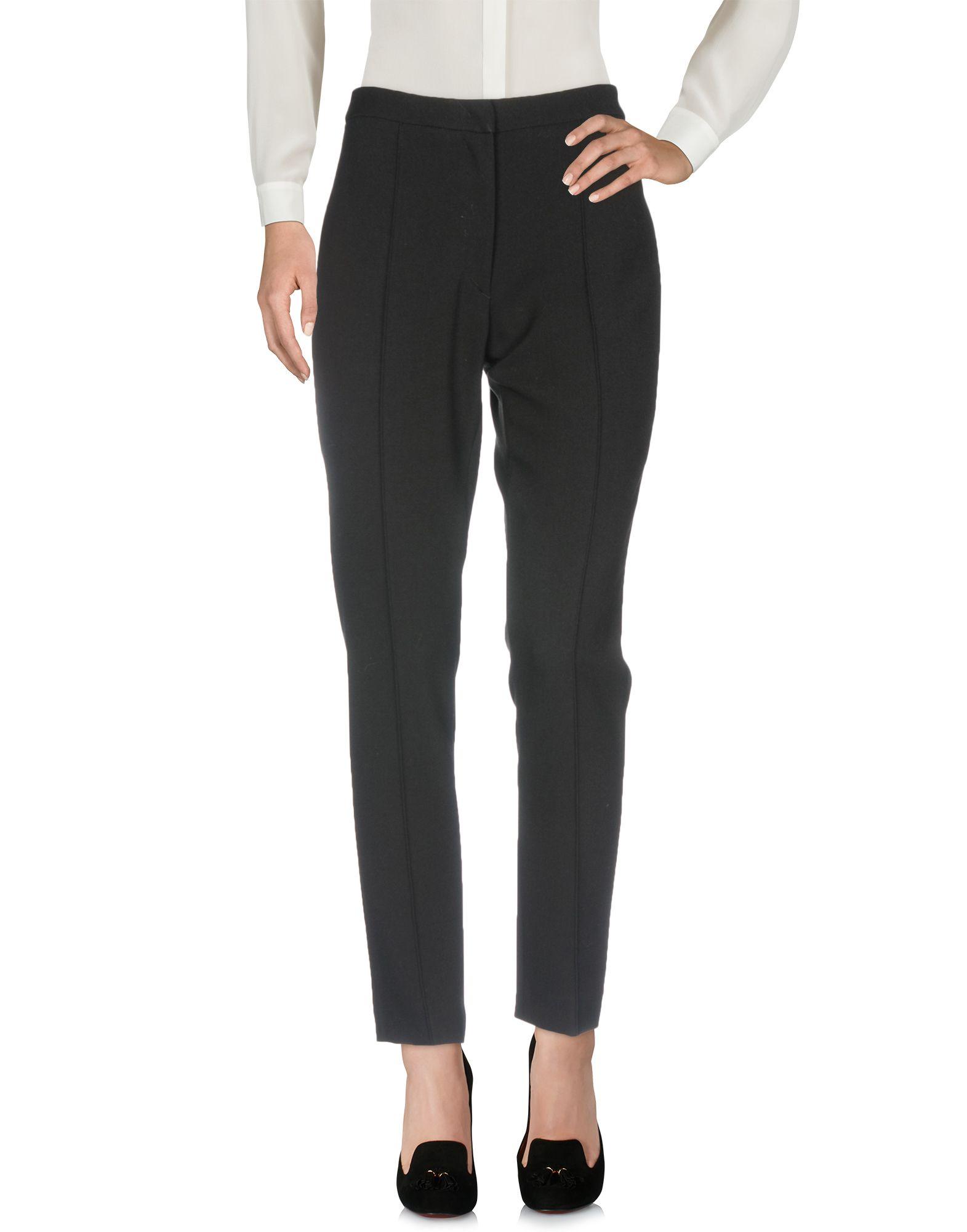 NATAN Повседневные брюки цены онлайн
