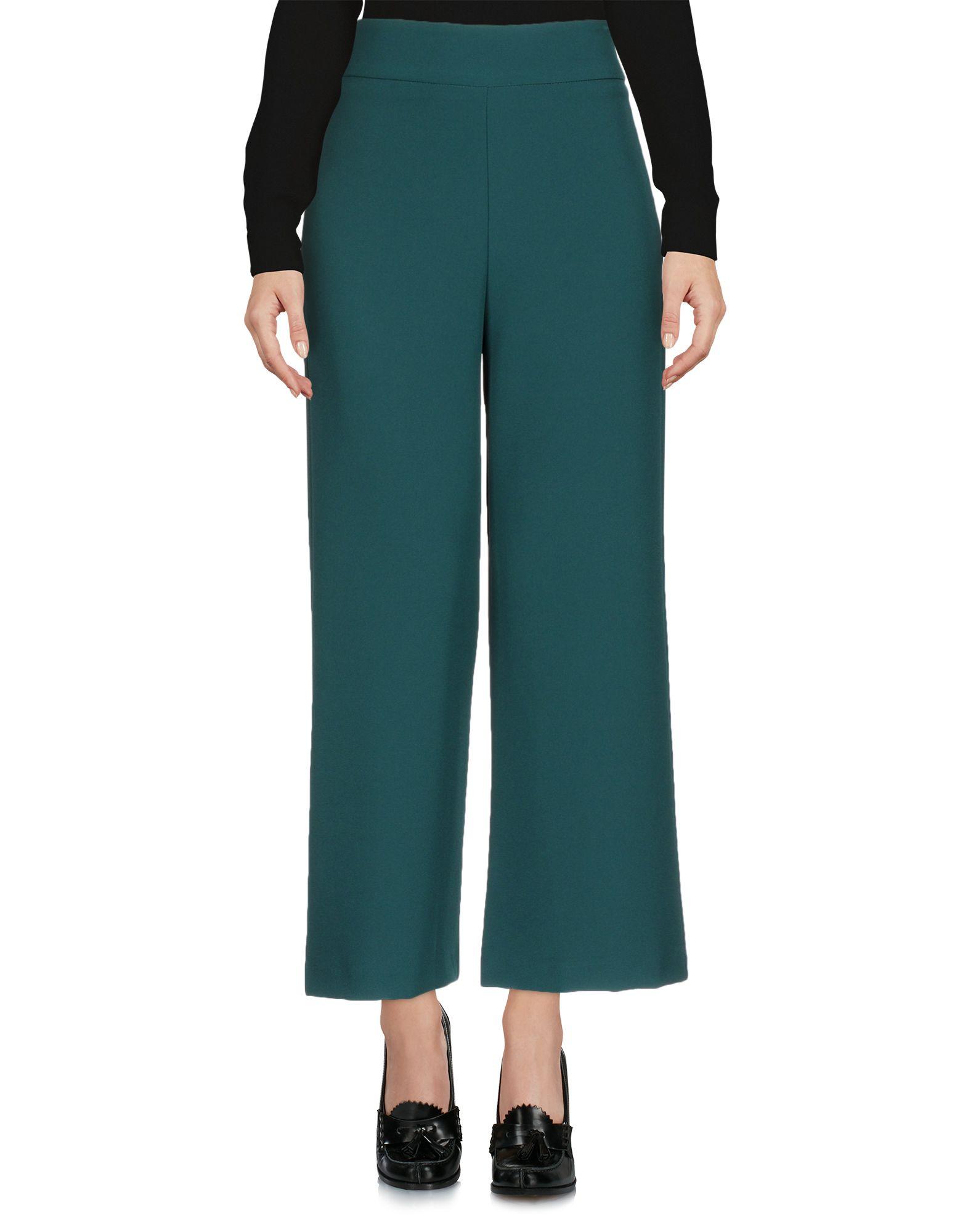 ANIYE BY Повседневные брюки цена 2017