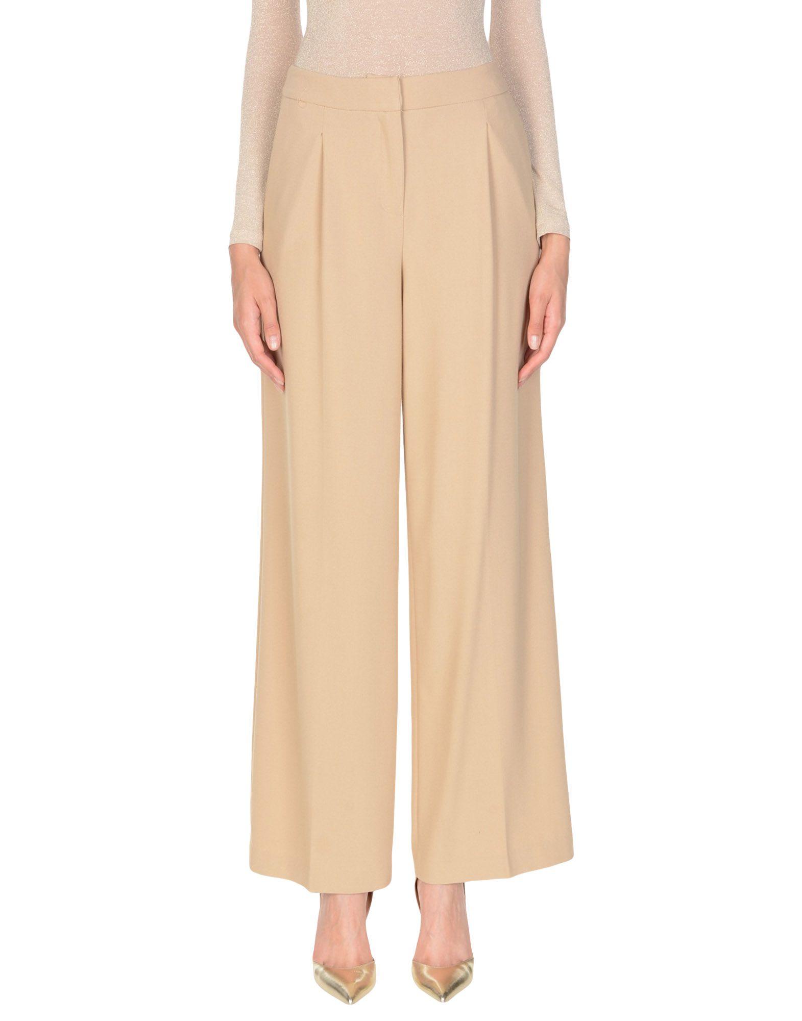 NAF NAF Повседневные брюки брюки широкие из саржи стрейч