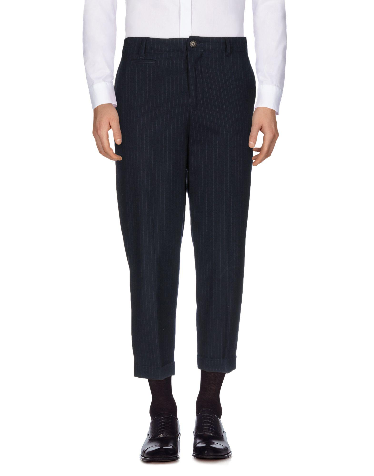 SUIT Повседневные брюки