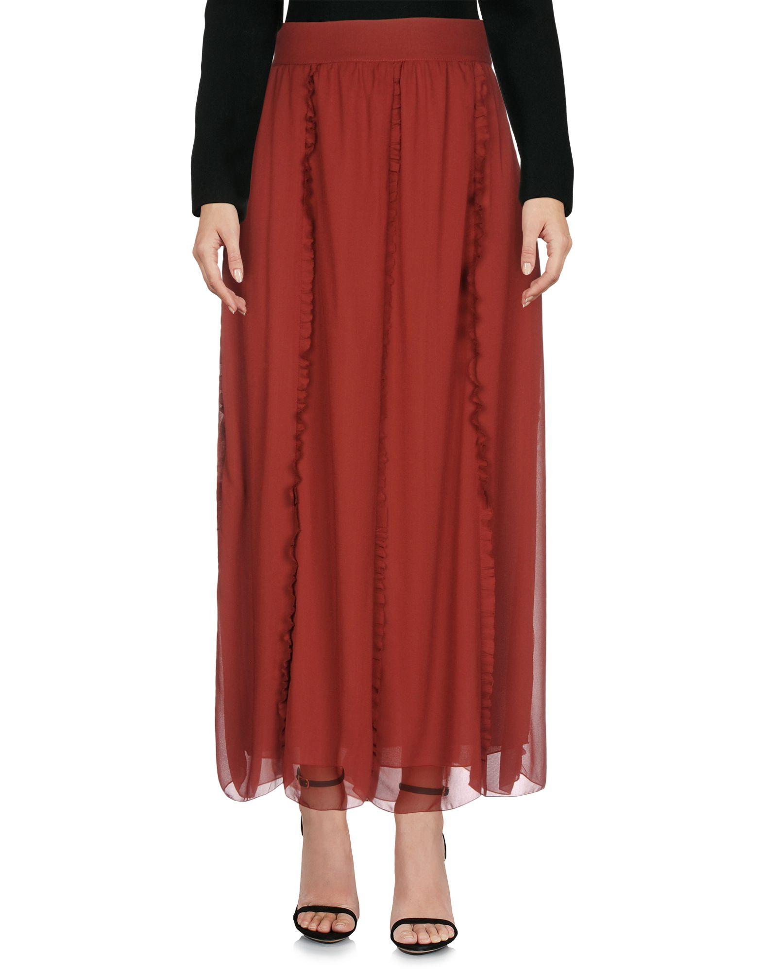 OTTOD'AME Длинная юбка scaglione city длинная юбка