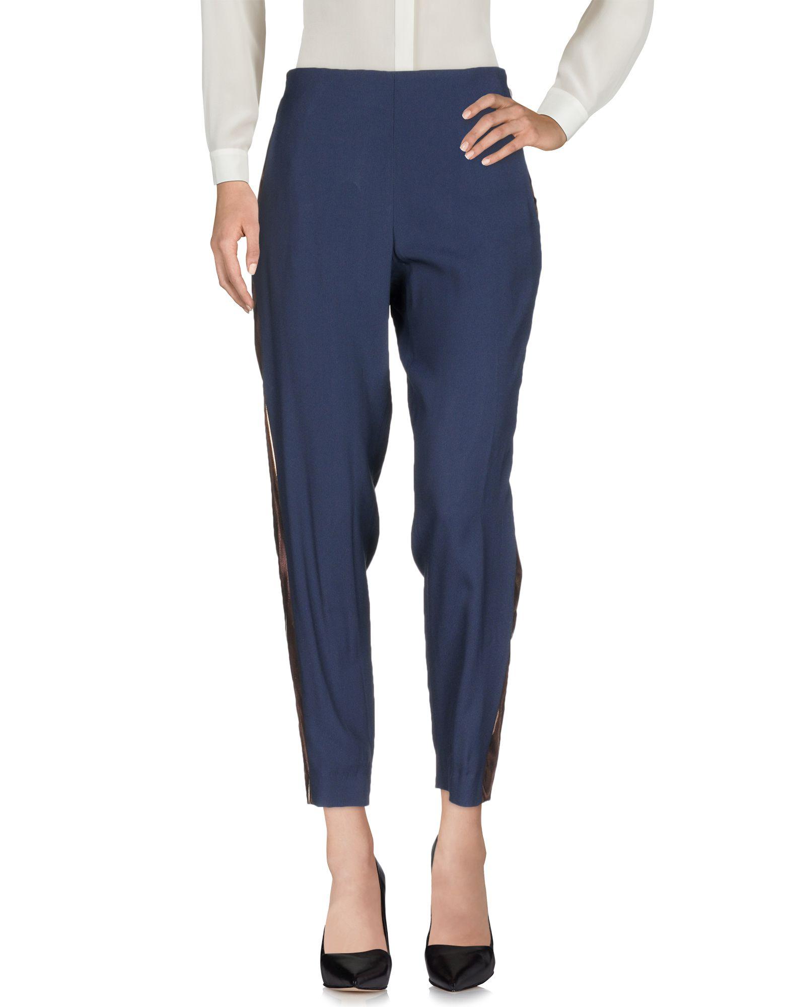 TWISTY PARALLEL UNIVERSE Повседневные брюки цена 2017