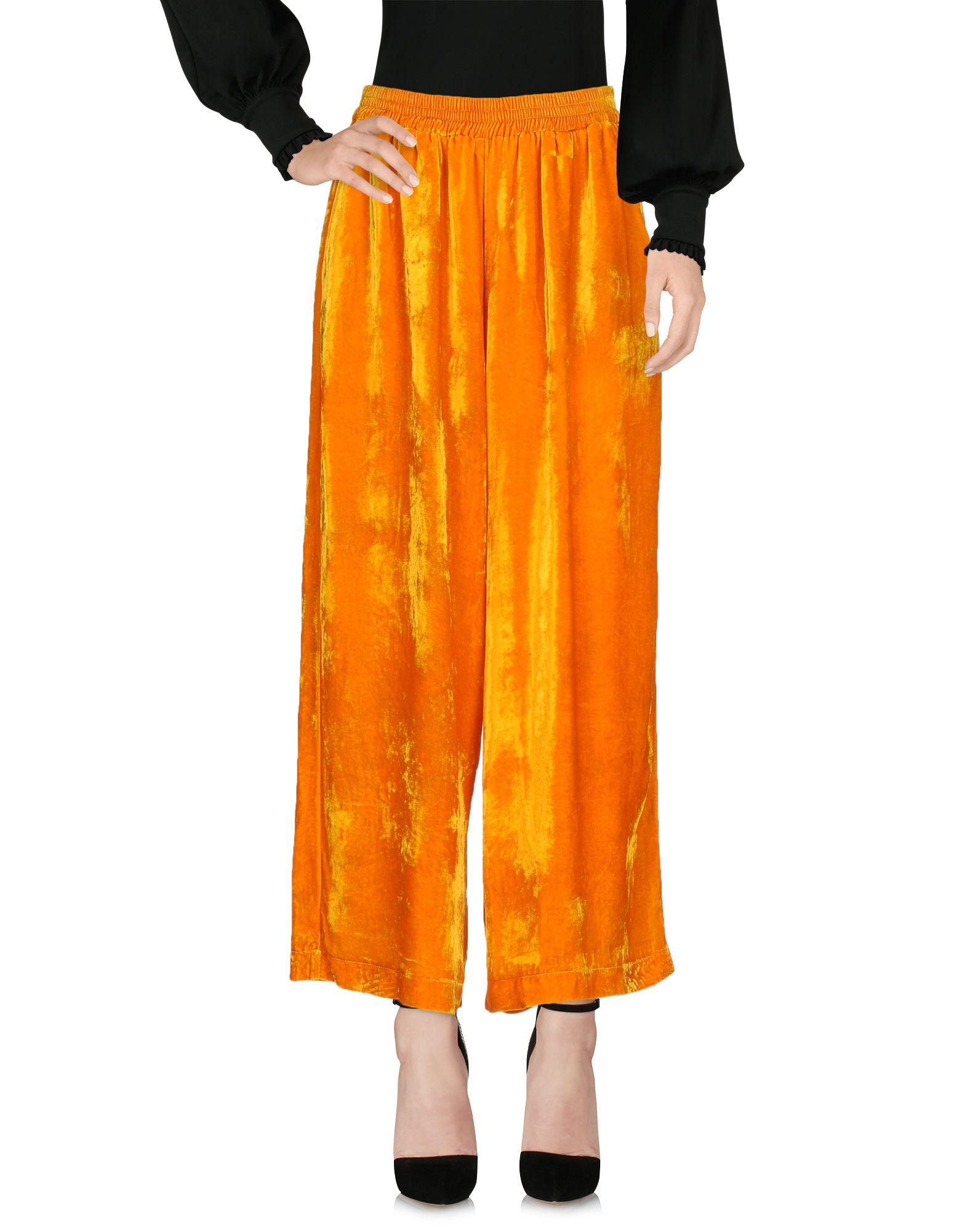 HIP & FRESH Повседневные брюки духовой шкаф hansa boec68209