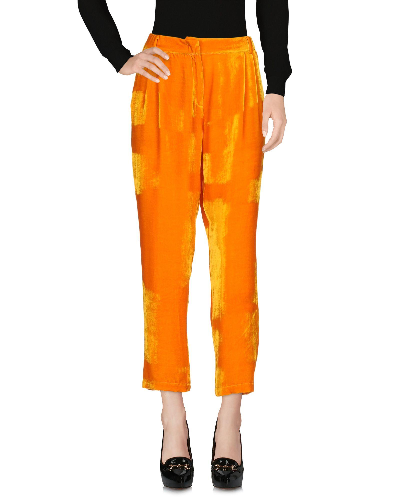 HIP & FRESH Повседневные брюки брюки the fresh brand брюки