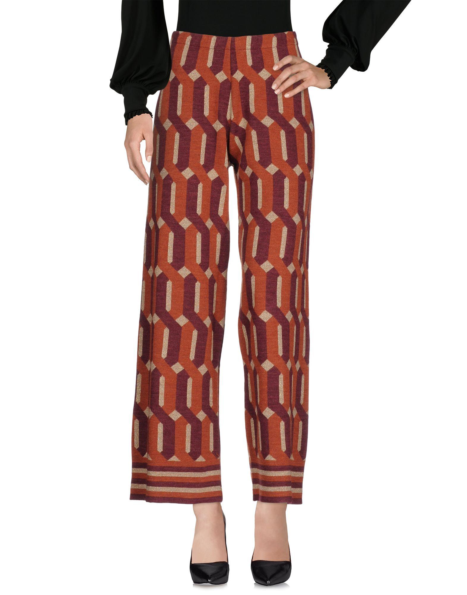 MIA WISH Повседневные брюки i wish