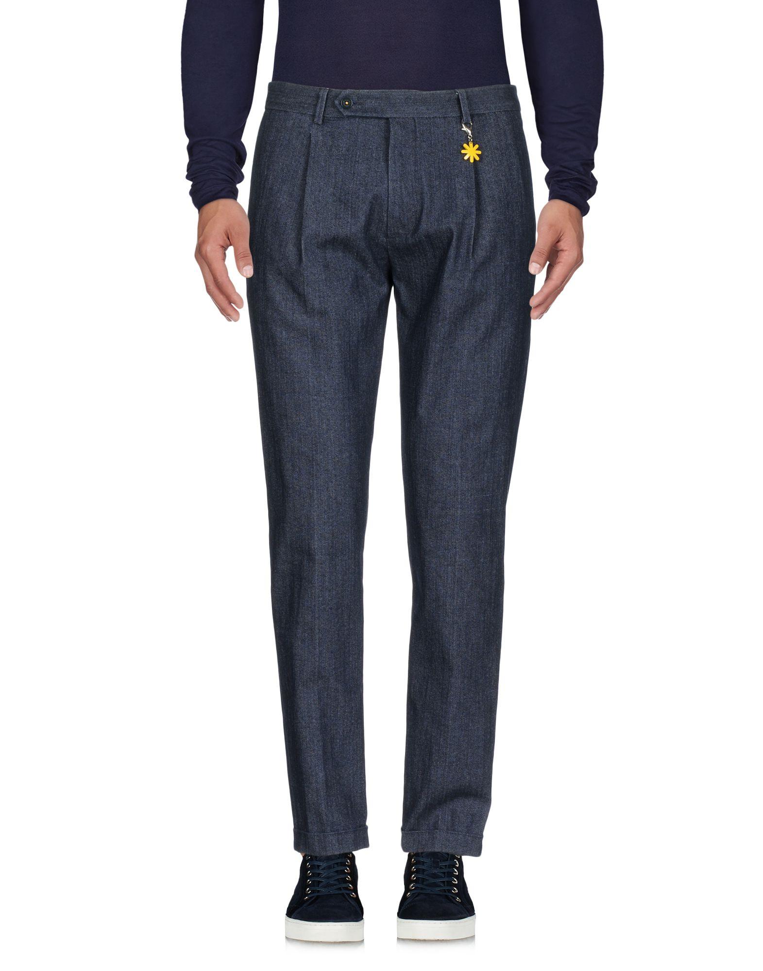 где купить MANUEL RITZ Джинсовые брюки по лучшей цене