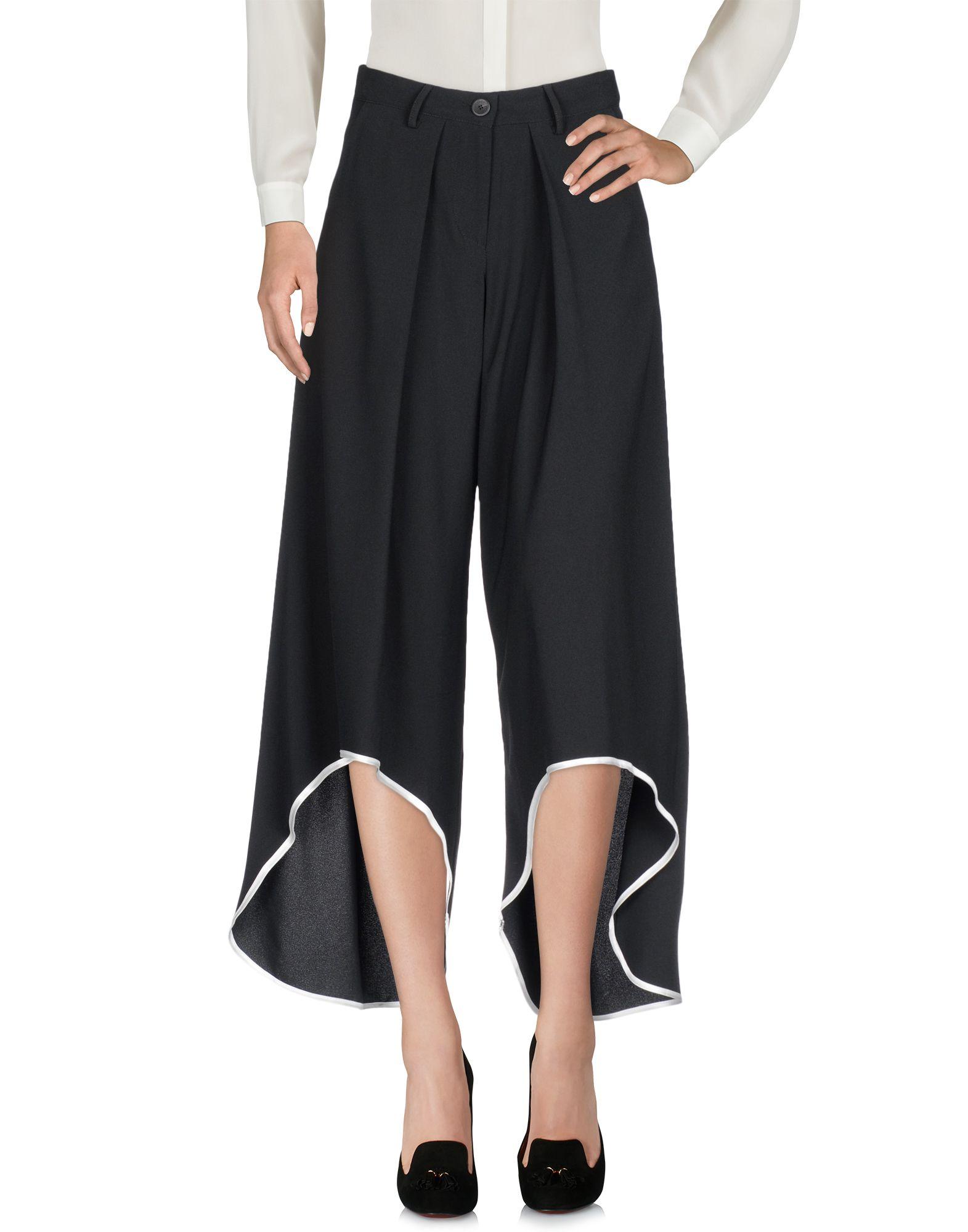 REVISE Повседневные брюки revise брюки капри