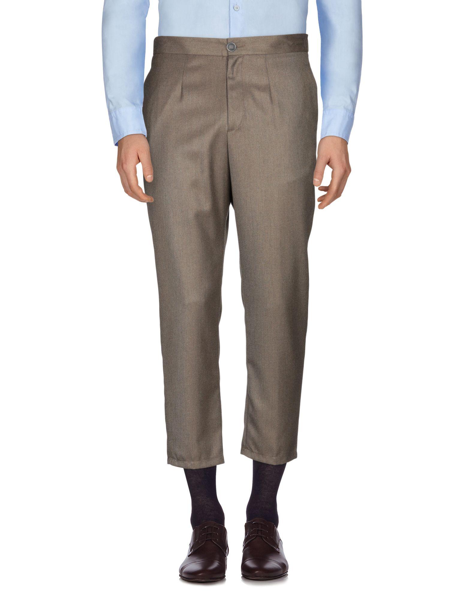 RAPHIA® Повседневные брюки цена 2017