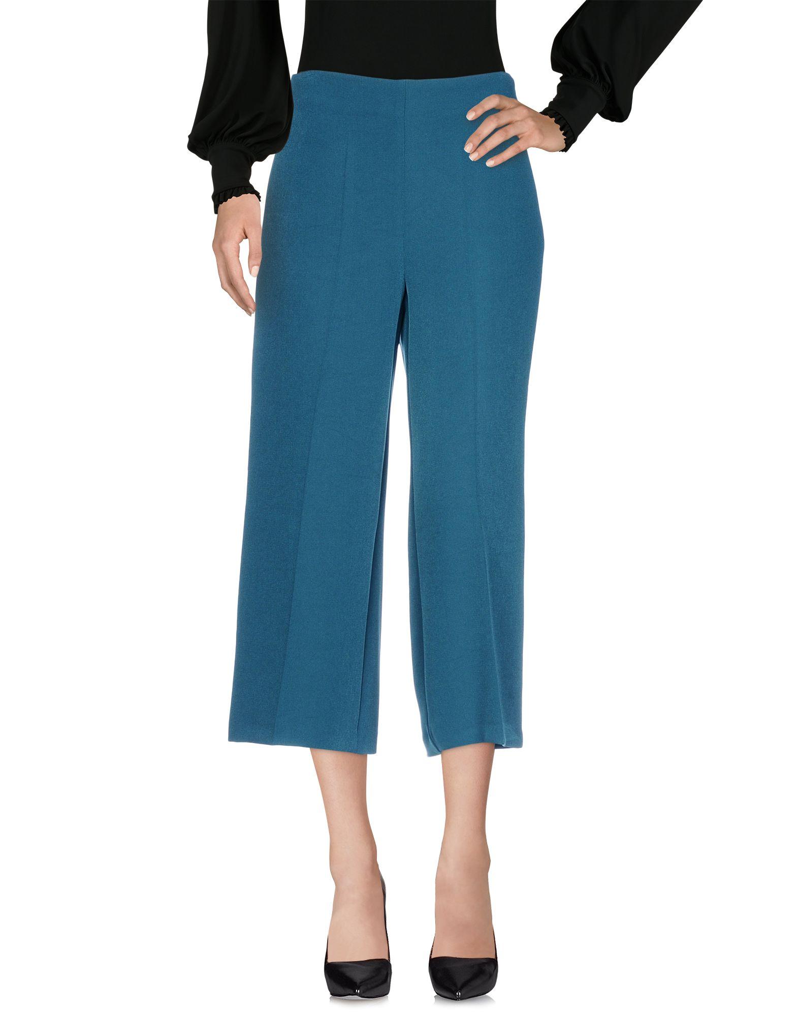 TWENTY EASY by KAOS Повседневные брюки цена 2017