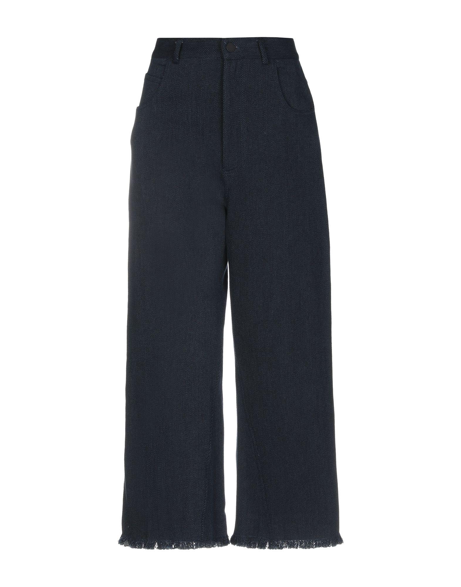 KENDALL + KYLIE Джинсовые брюки kendall kylie сапоги