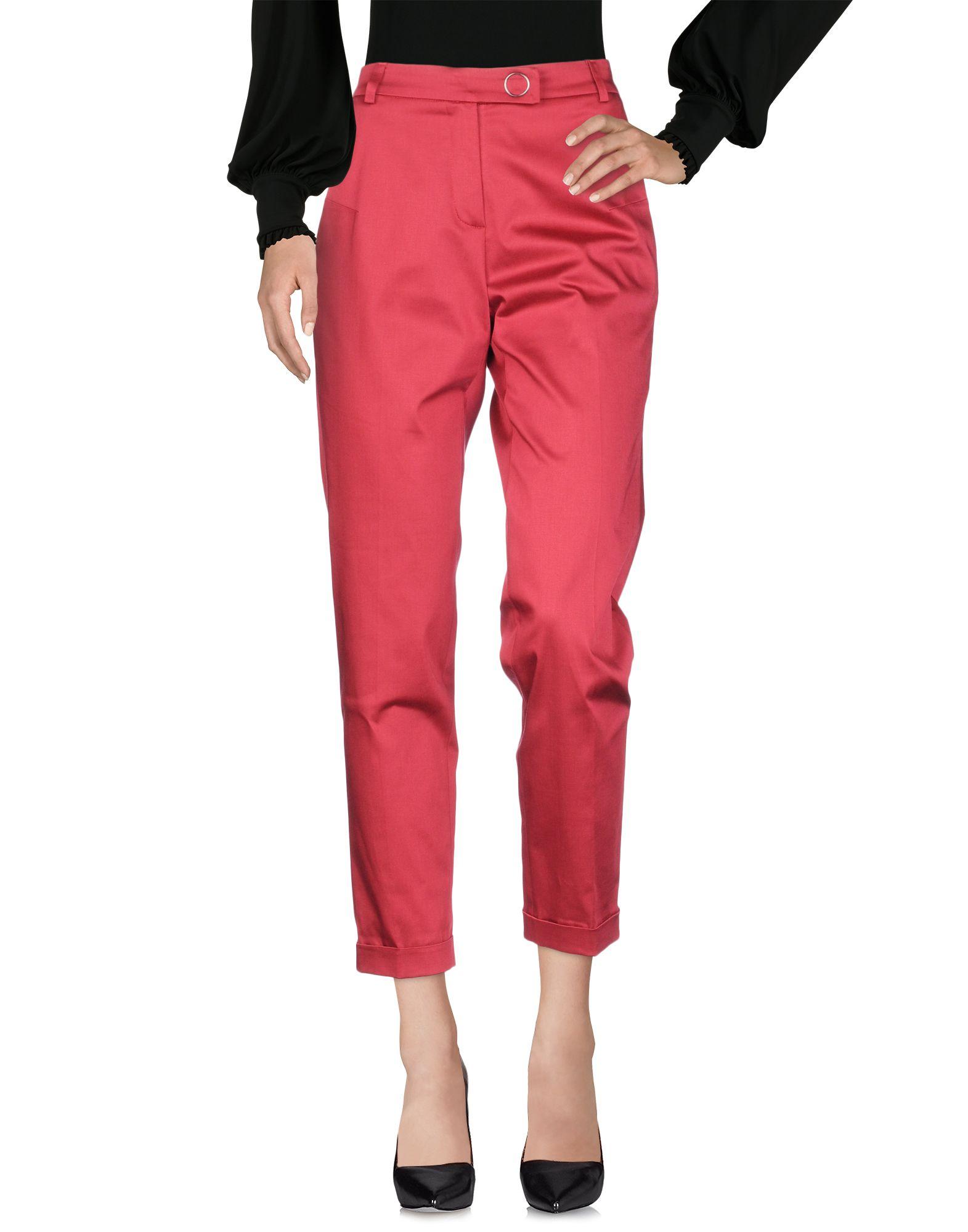 PIANURASTUDIO Повседневные брюки брюки stylove брюки
