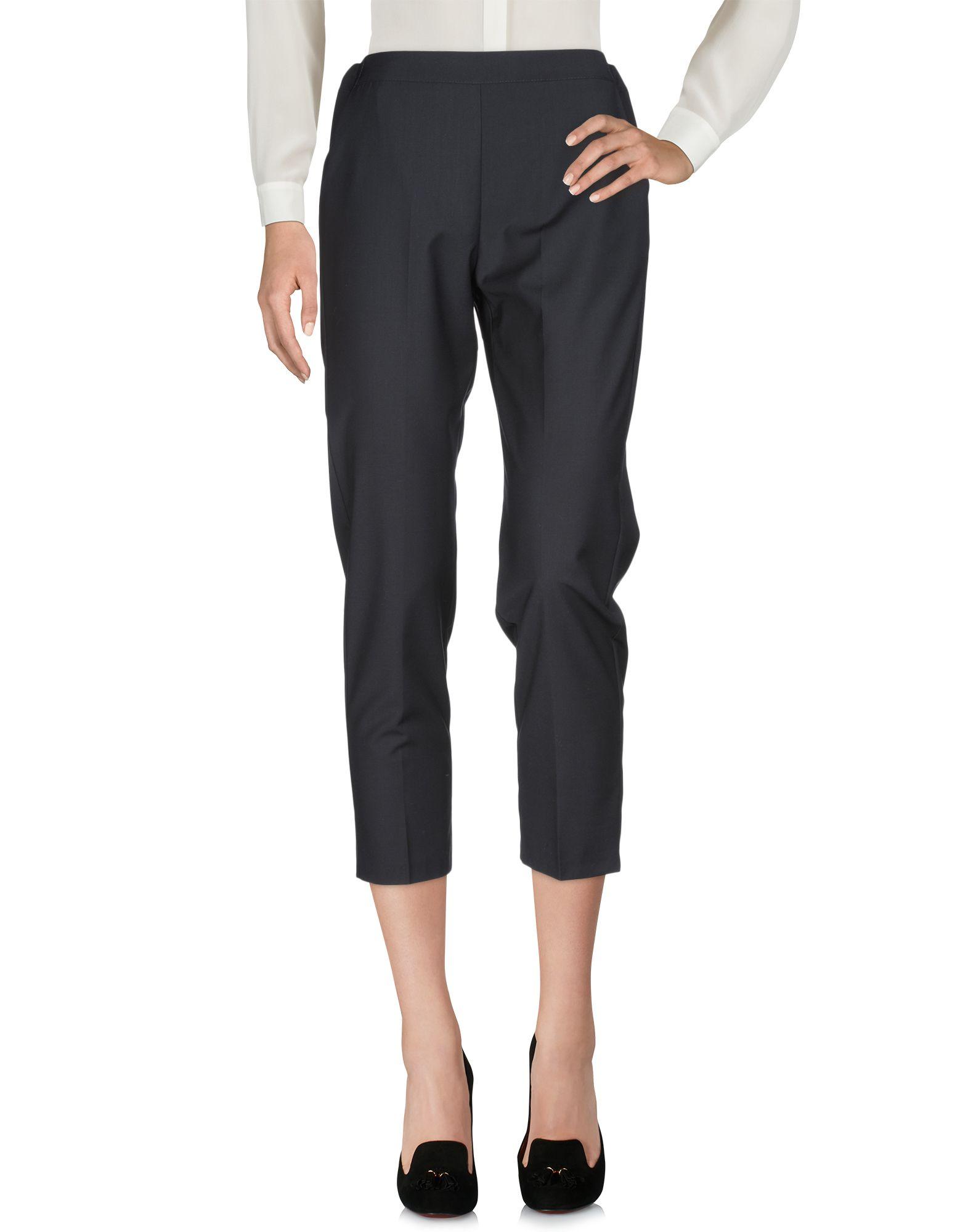 HOPE COLLECTION Повседневные брюки fine collection повседневные брюки