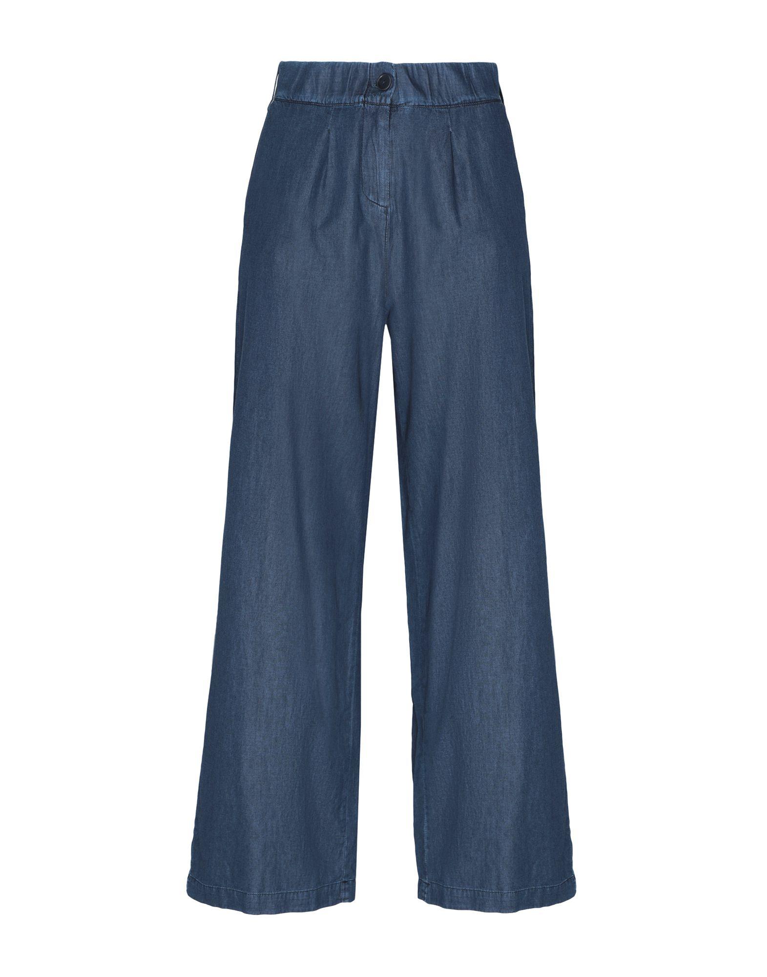 8 by YOOX Джинсовые брюки брюки 7 8 quelle b c best connections by heine 154161
