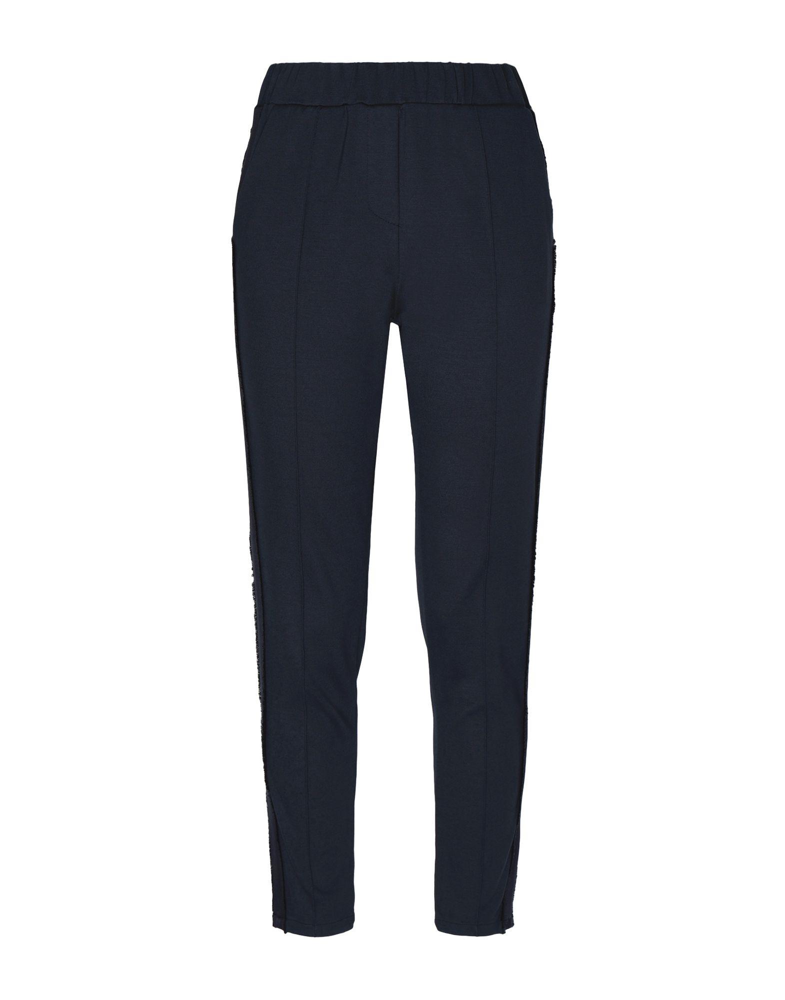 8 by YOOX Повседневные брюки брюки узкие cassis