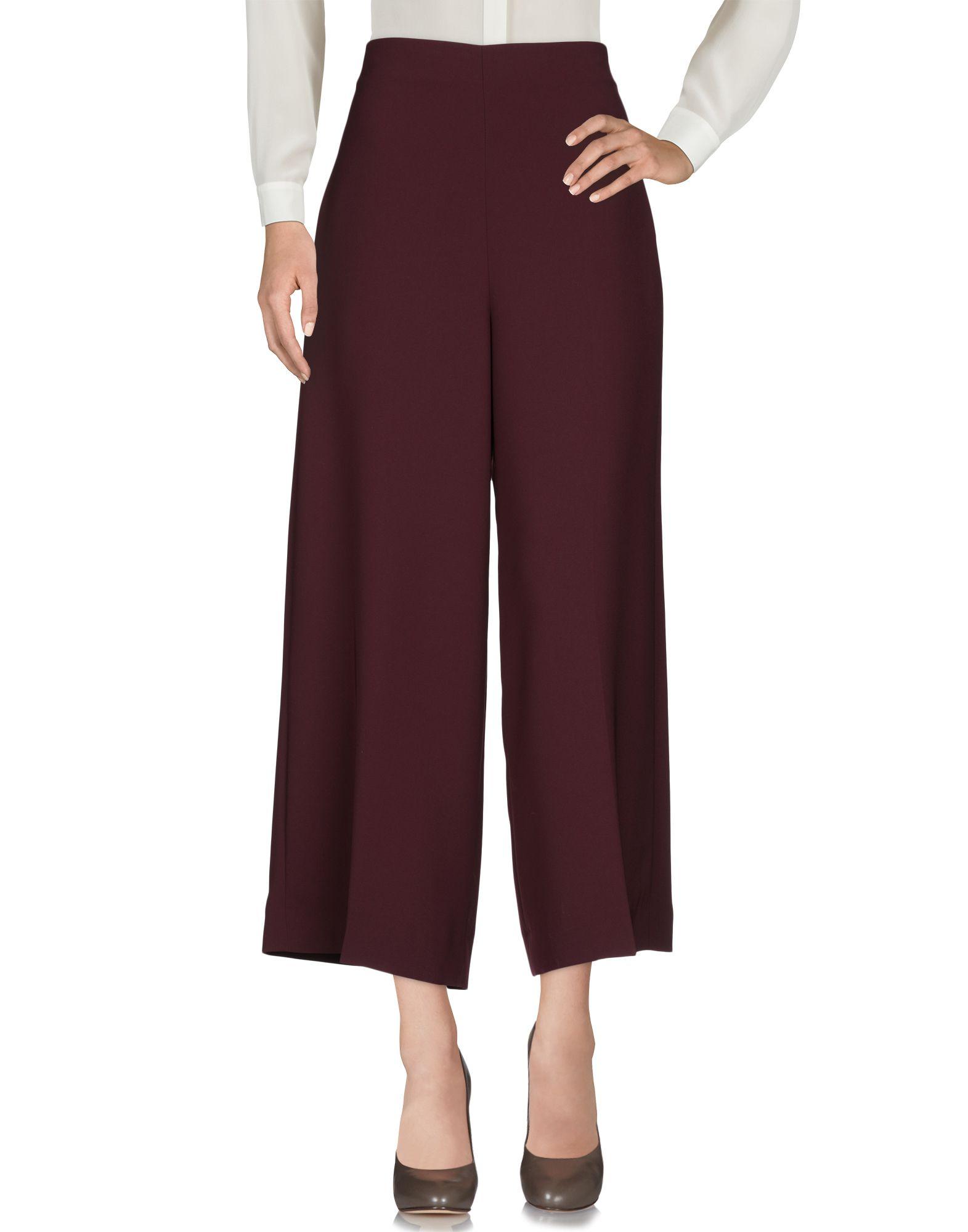 MAISON AMÉLIE Повседневные брюки недорго, оригинальная цена