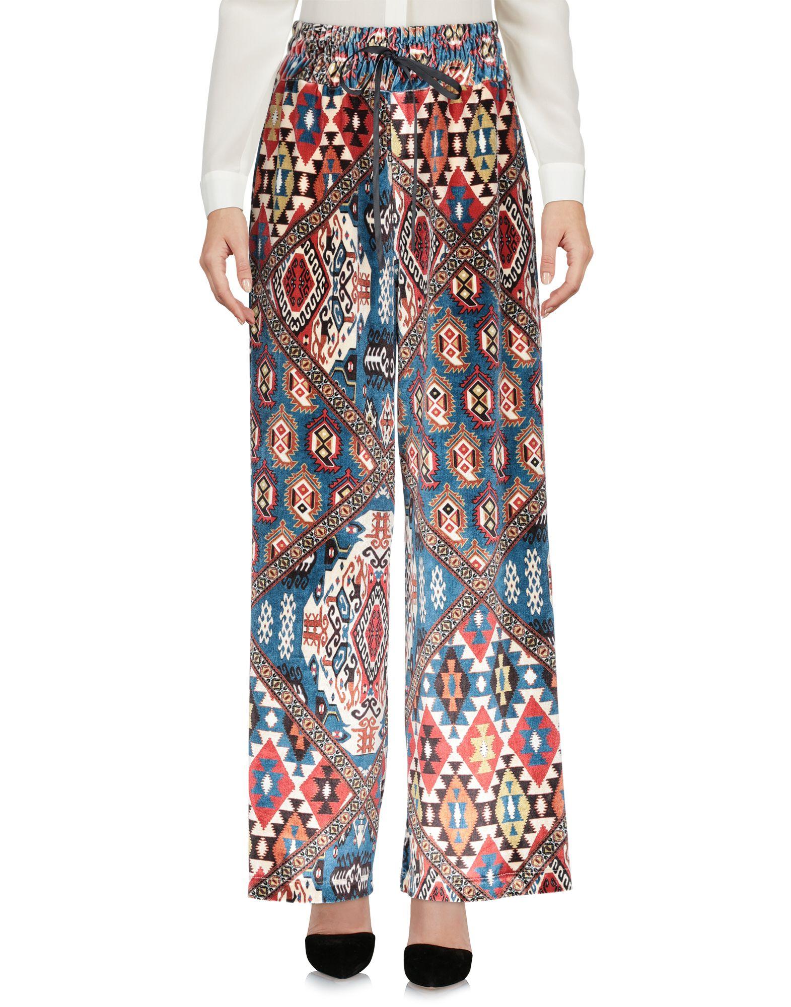 NAS.TY CO' Повседневные брюки цена 2017