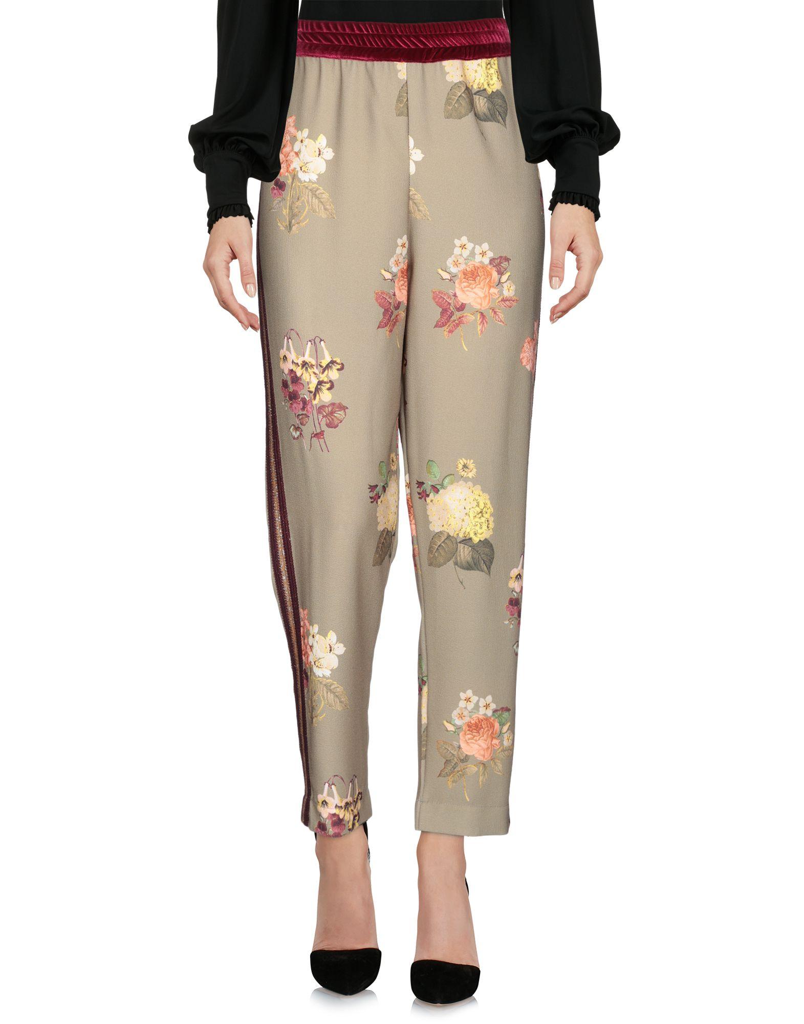 JEI O' Повседневные брюки jei o юбка длиной 3 4