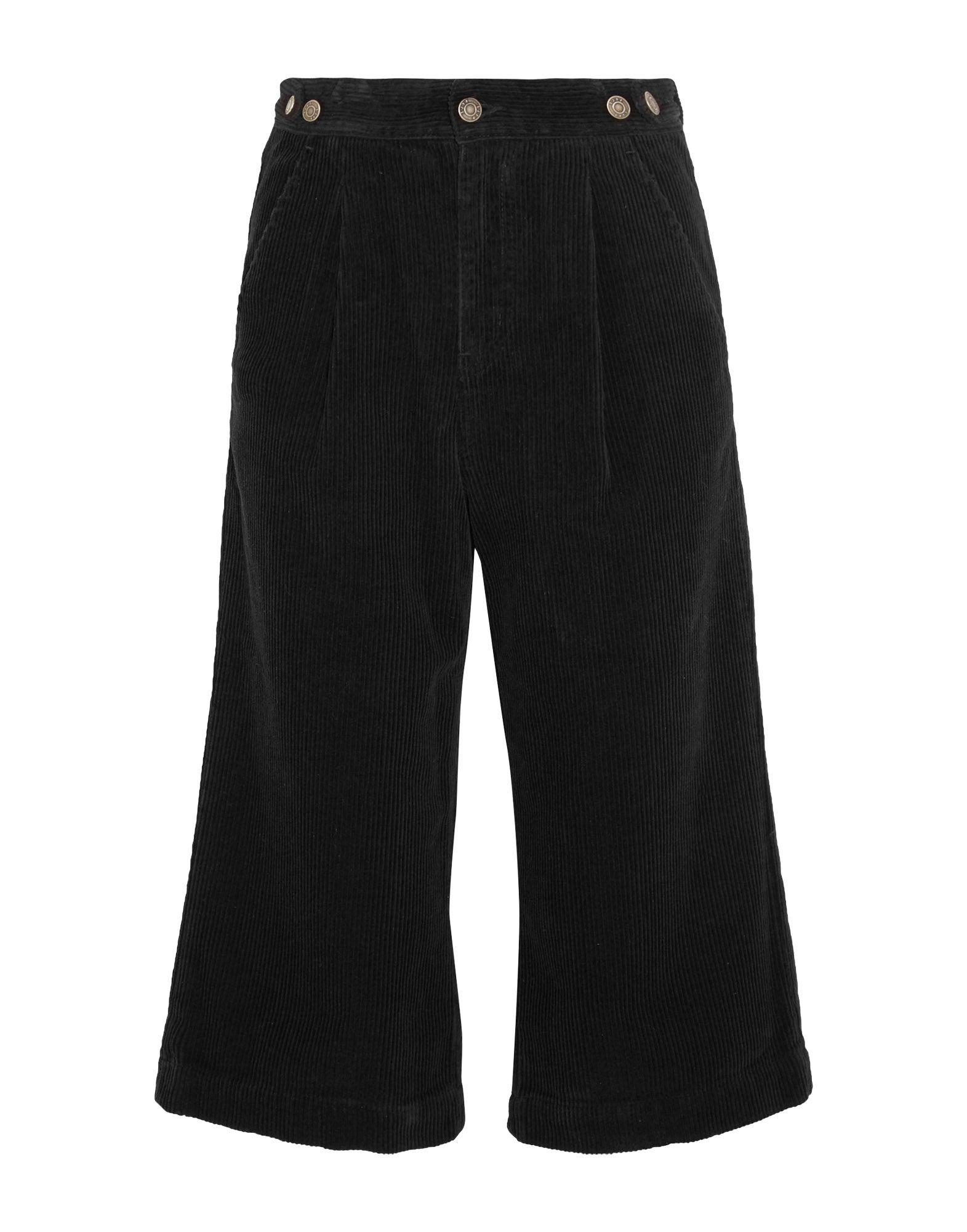 SJYP Брюки-капри sjyp джинсовые брюки капри