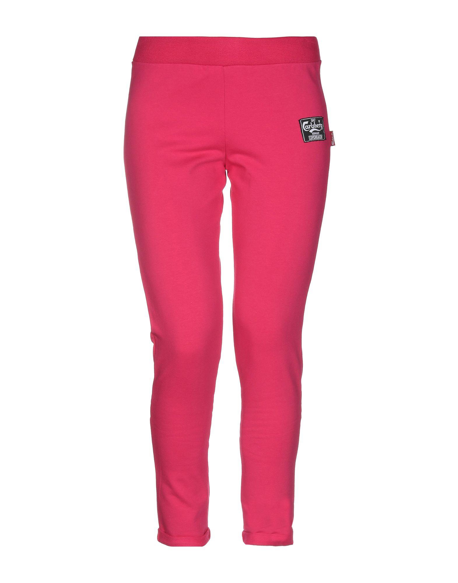 CARLSBERG Повседневные брюки брюки с начесом quelle quelle 970397