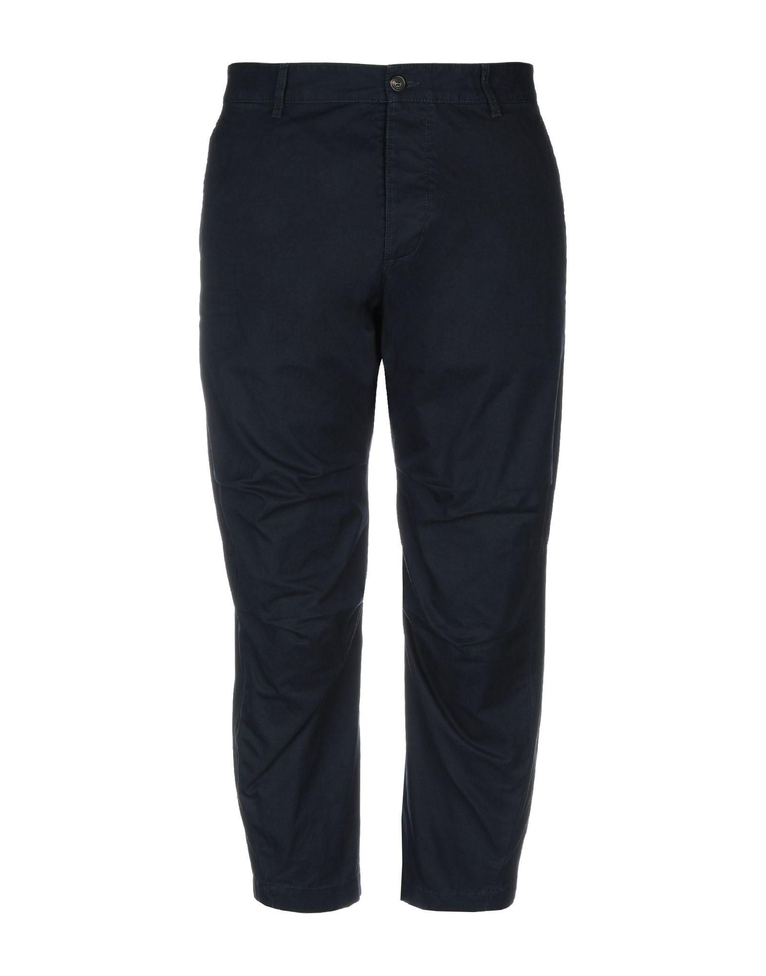 DSQUARED2 Брюки-капри dsquared2 брюки капри