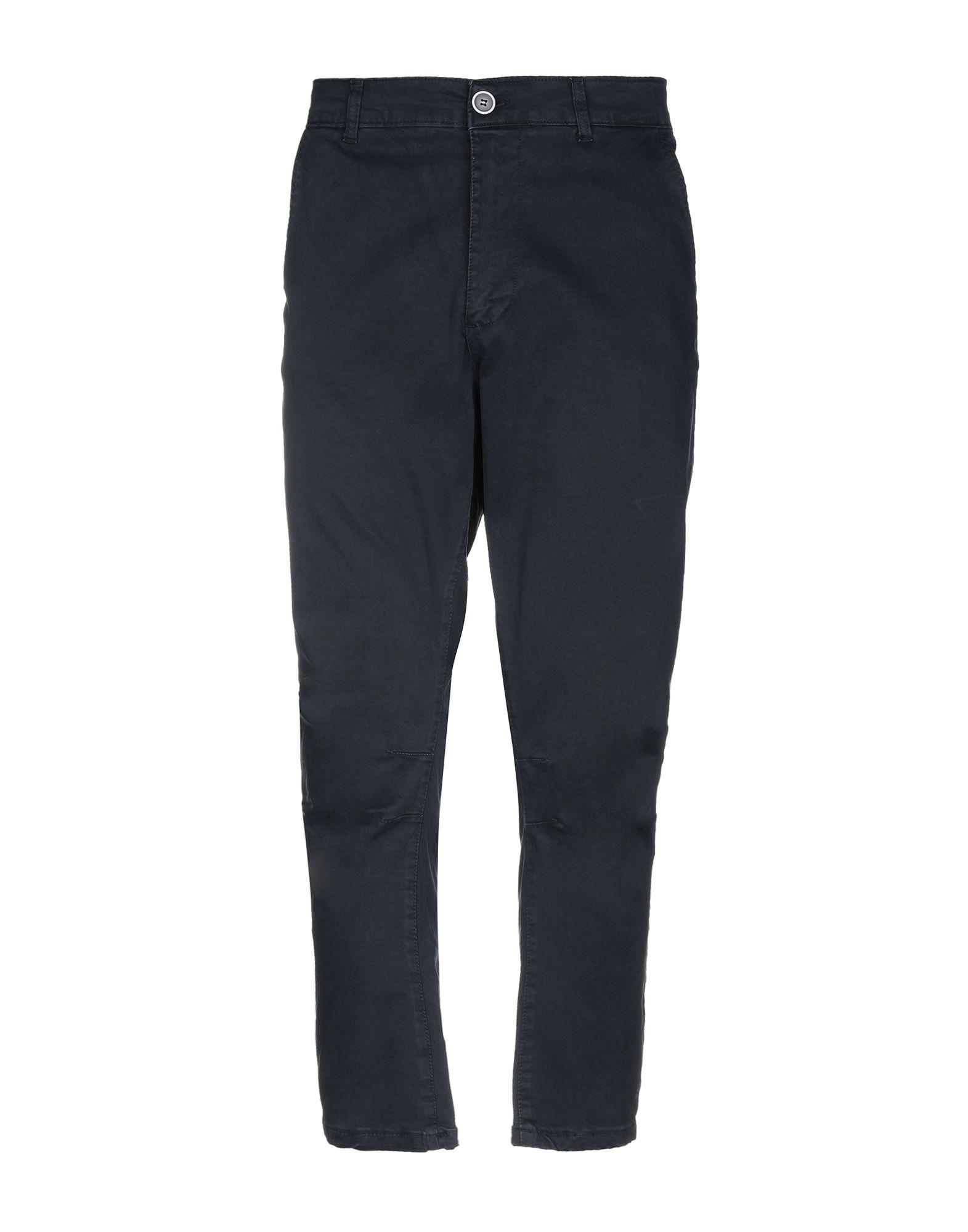 NUMBERS. Повседневные брюки numbers повседневные брюки