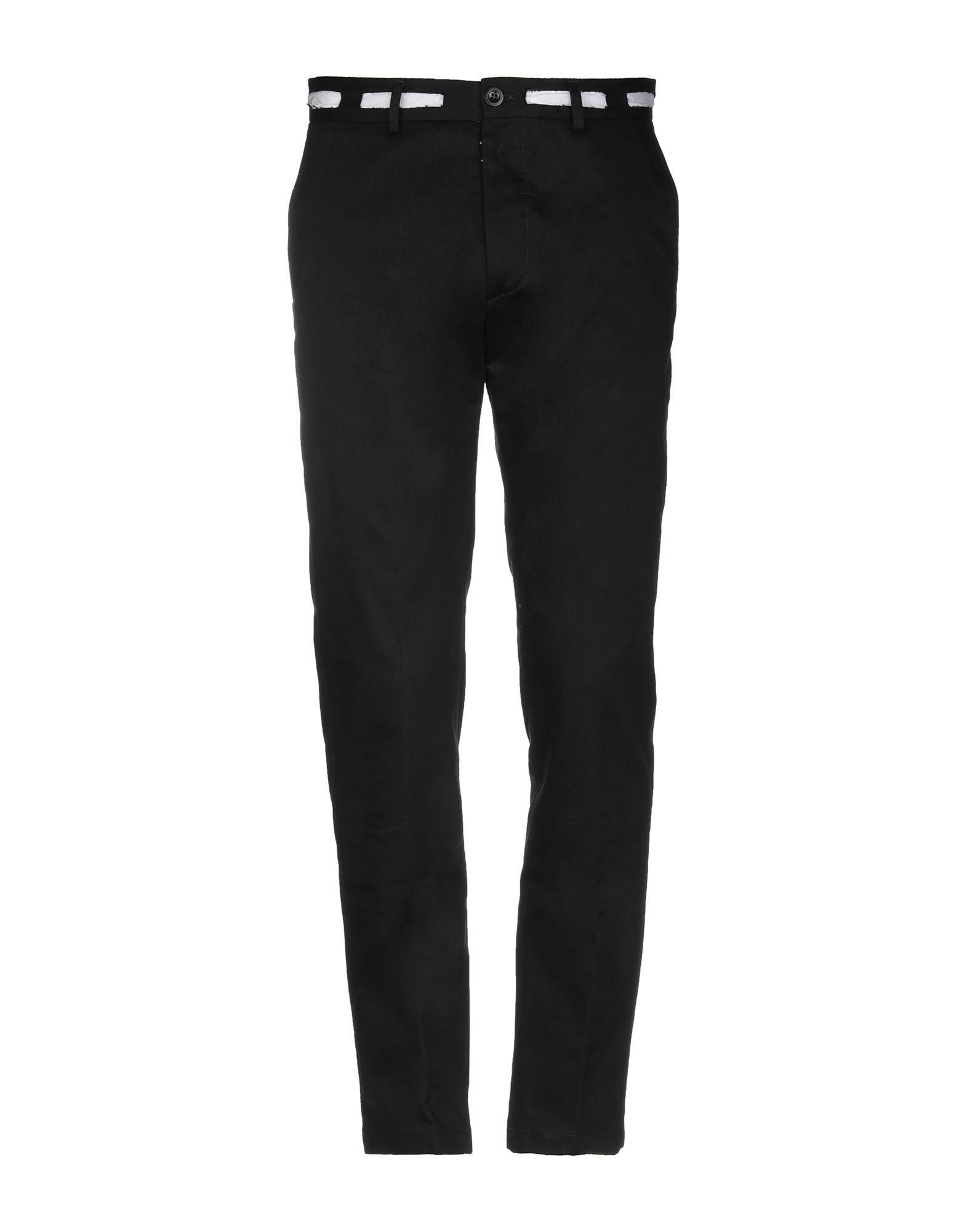 MAISON MARGIELA Повседневные брюки цена 2017