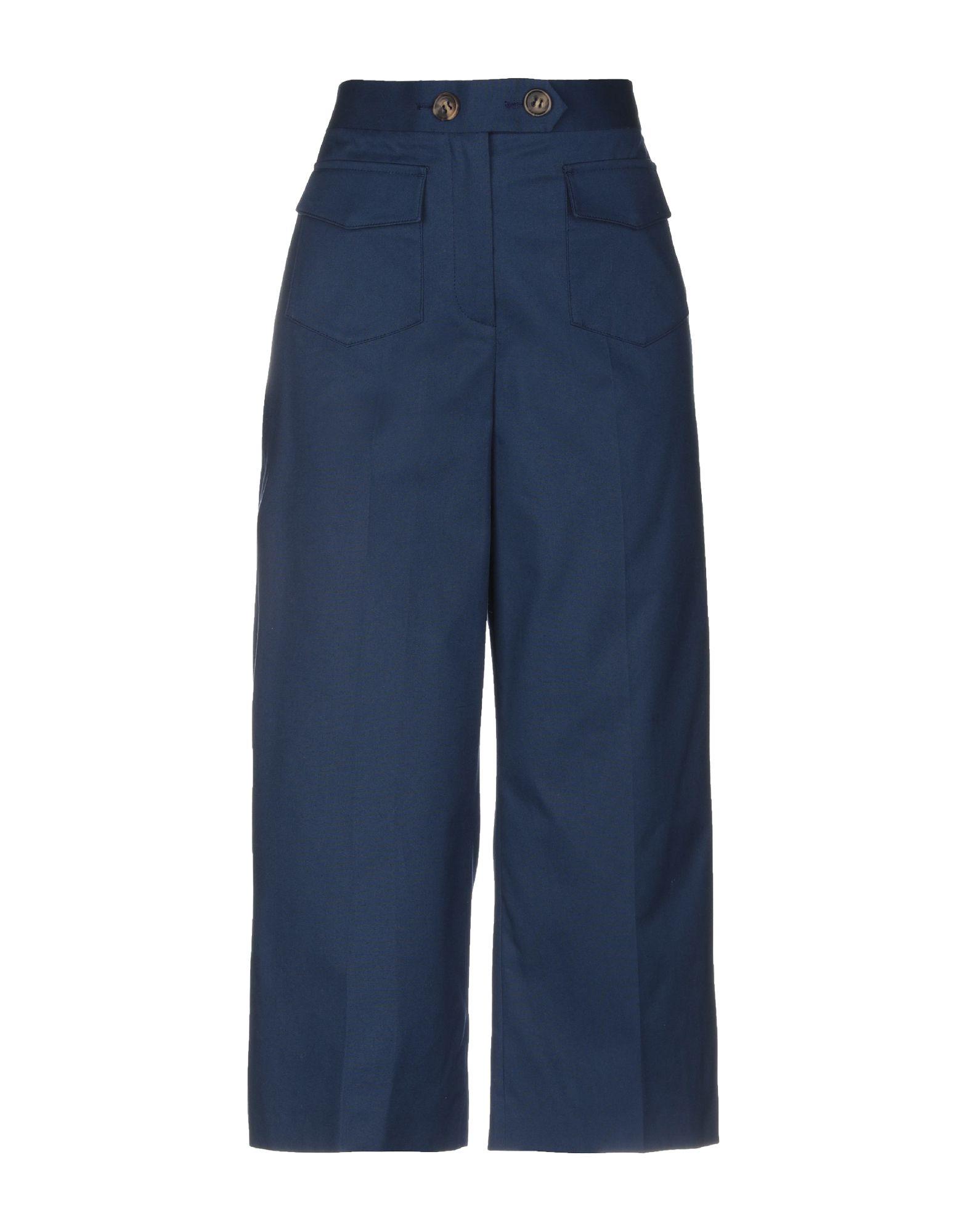 REDValentino Брюки-капри redvalentino джинсовые брюки капри