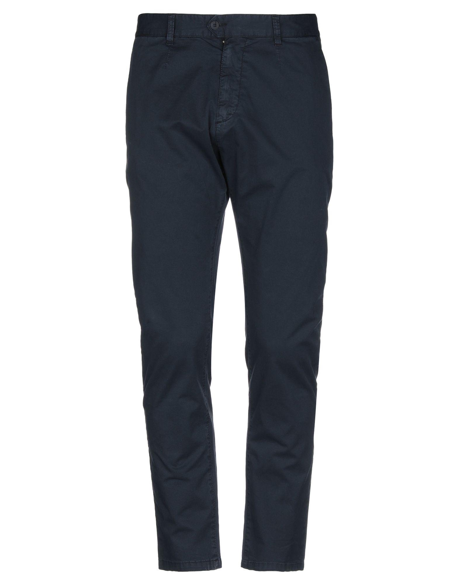 BICOLORE® Повседневные брюки