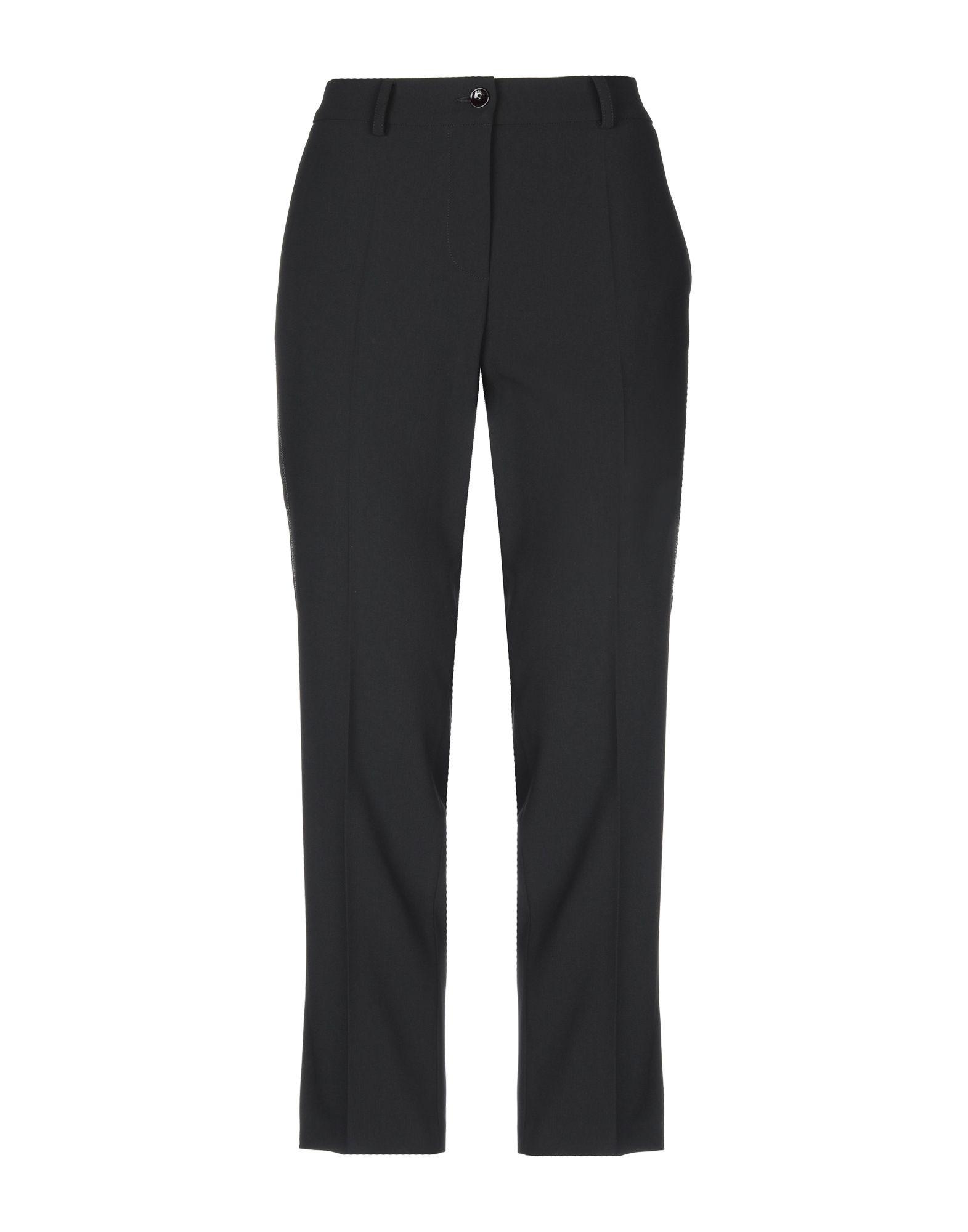 BLUGIRL BLUMARINE Повседневные брюки цена 2017