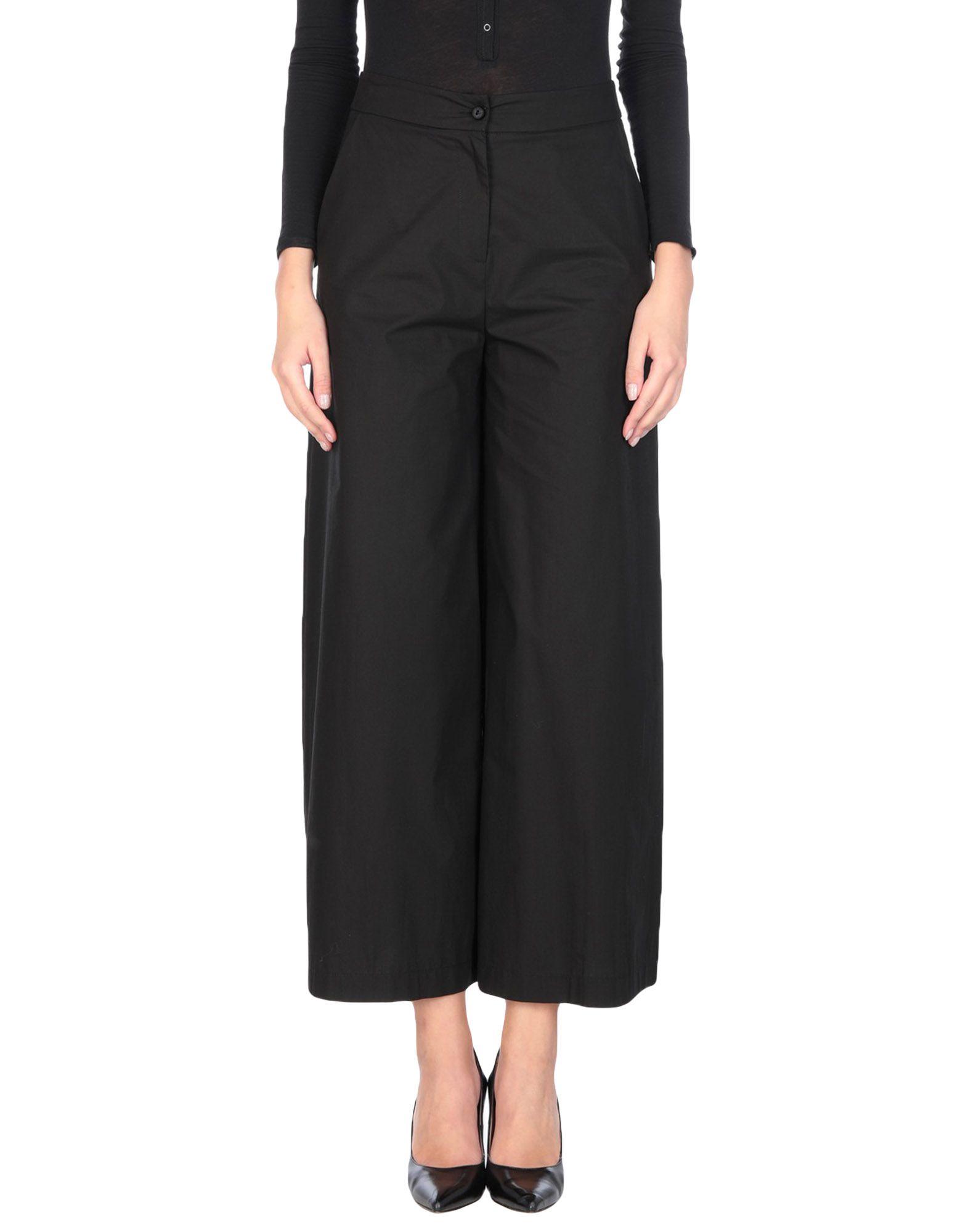 NORA BARTH Повседневные брюки цена