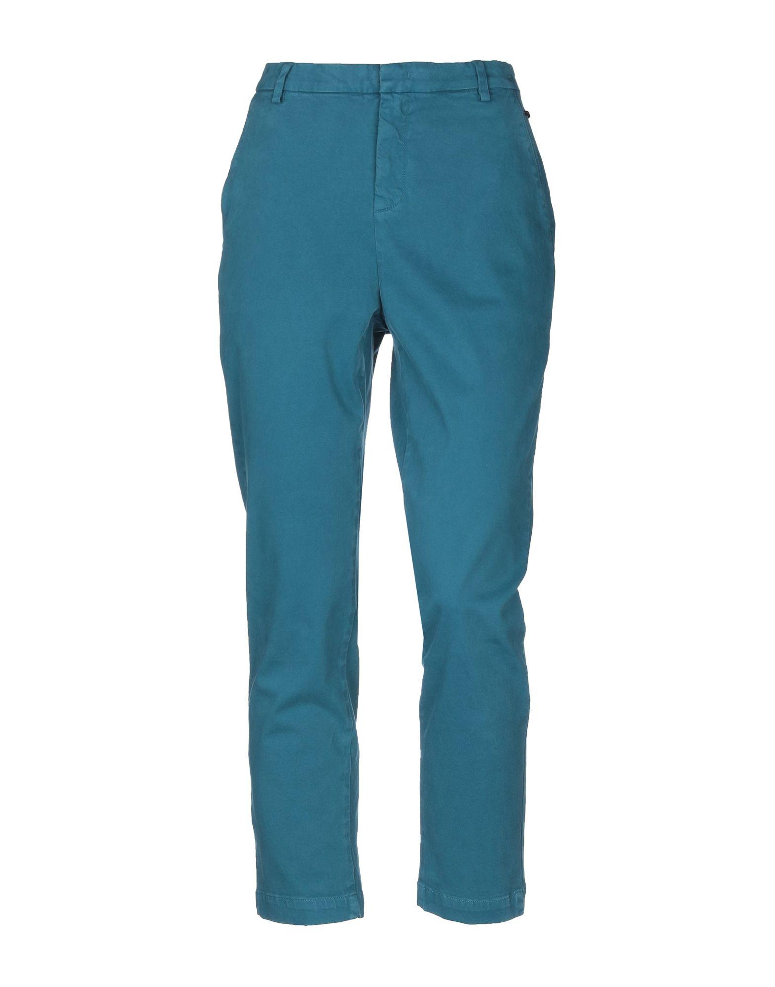 купить NÜMPH Повседневные брюки по цене 2550 рублей