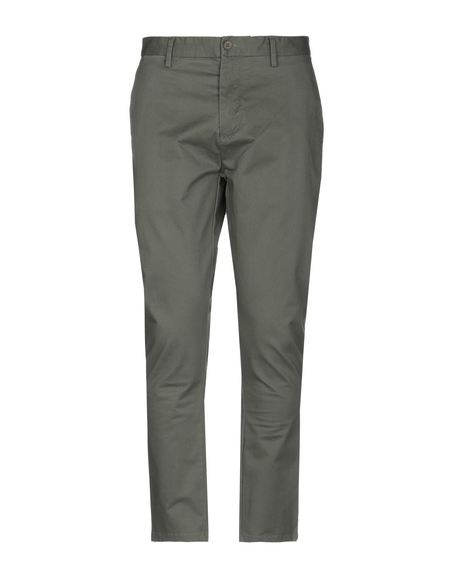 MINIMUM Повседневные брюки цена 2017