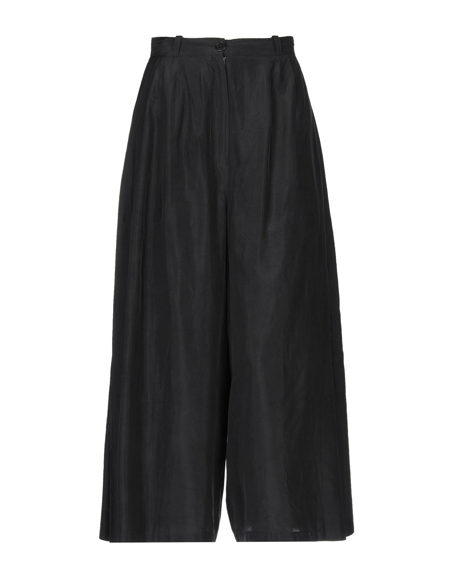 MARIOS Повседневные брюки цена 2017