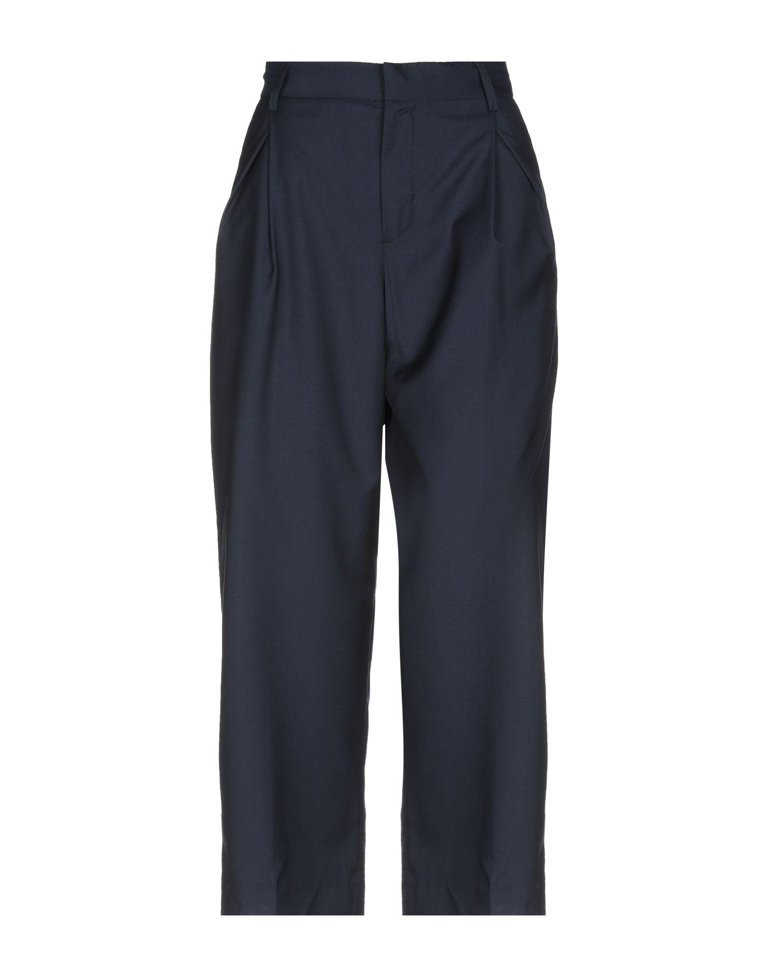 CELLAR DOOR Повседневные брюки