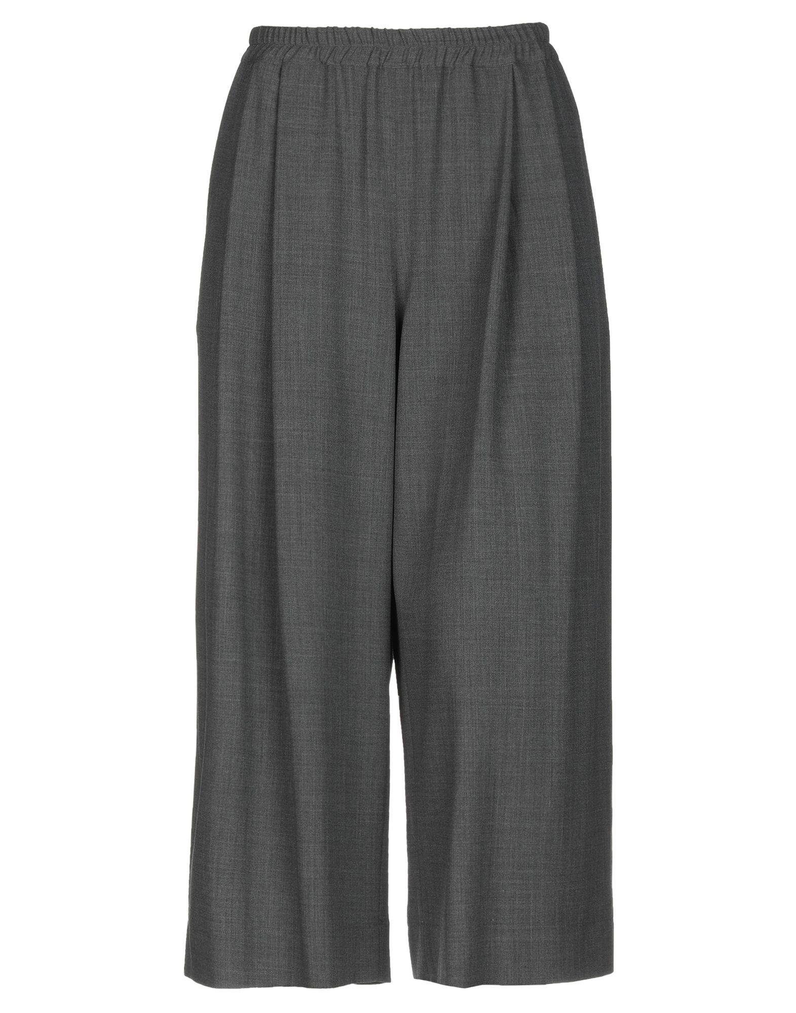 CRISTINA BONFANTI Брюки-капри брюки cristina gavioli брюки широкие