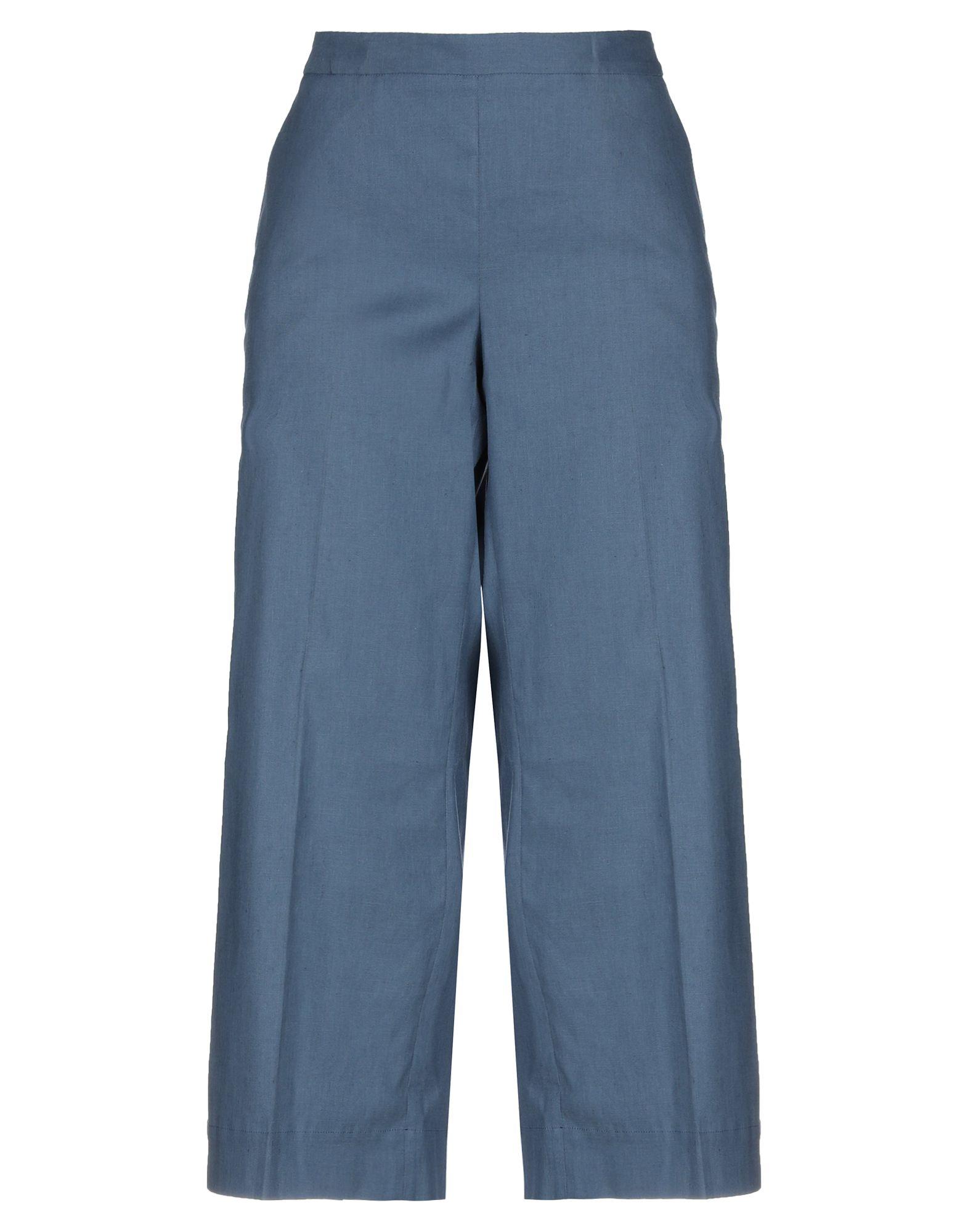 METAMORFOSI Повседневные брюки