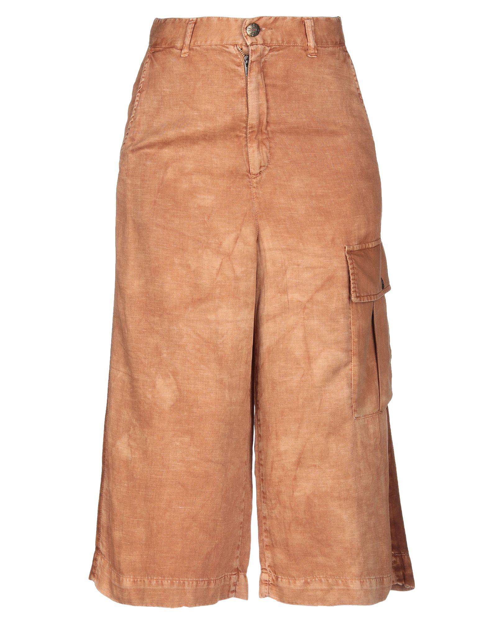 (+) PEOPLE Брюки-капри people брюки капри