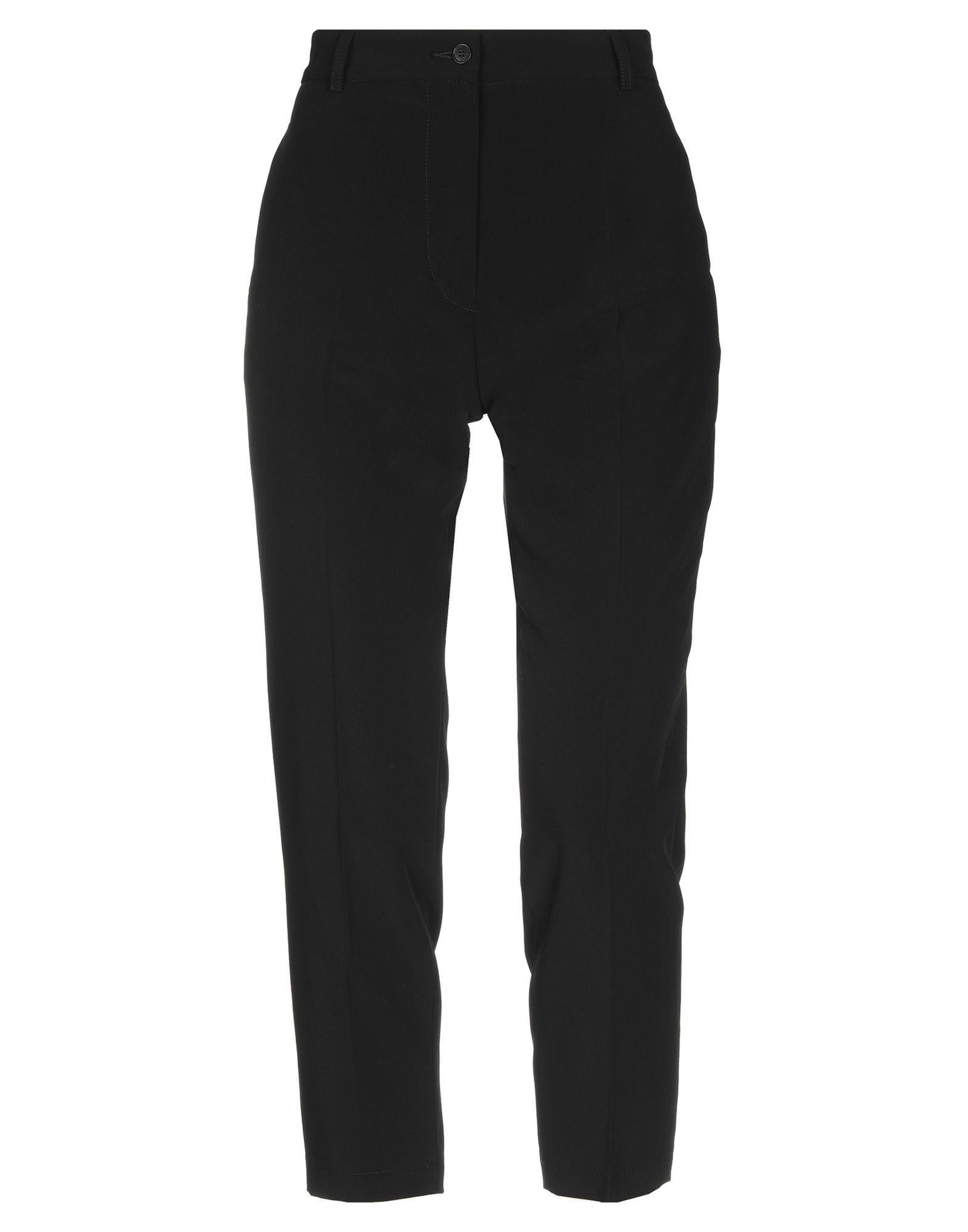 GERARD DAREL Повседневные брюки цена 2017