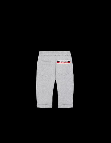 Moncler Baby 0-36 months - Boy Man: CASUAL TROUSER